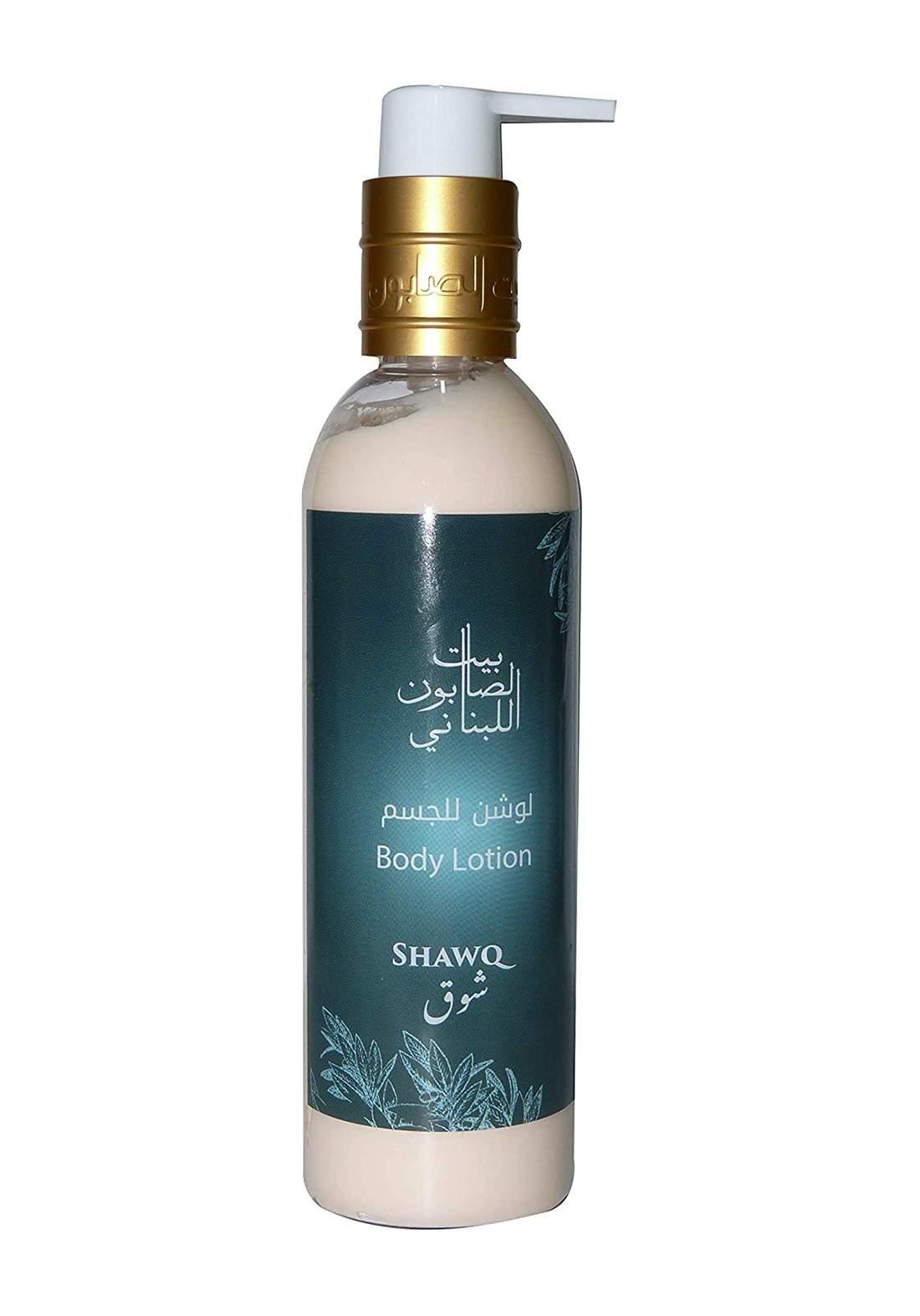 Bayt Alsaboun Alloubnani-317462 Body Lotion Shawq 250ml لوشن