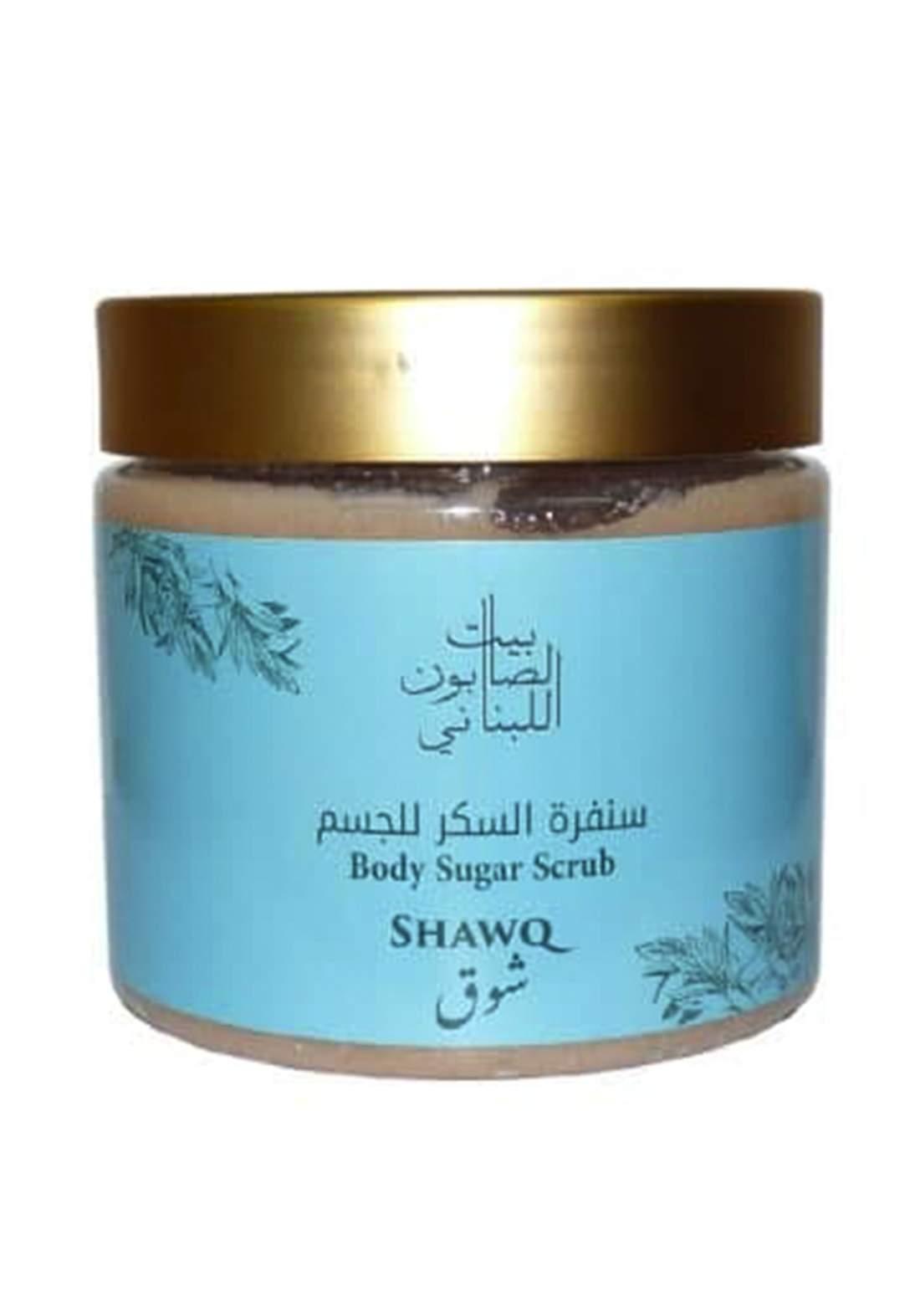 Bayt Alsaboun Alloubnani-317448 Body Sugar Scrub Shawq 500g سنفرة