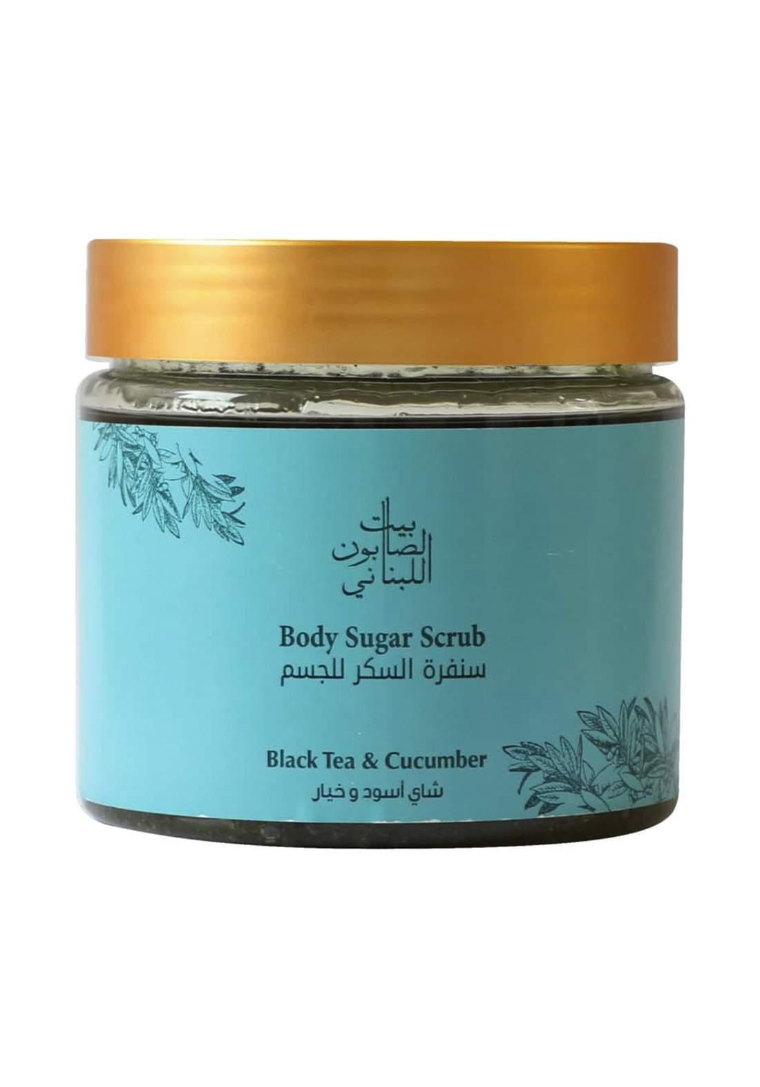 Bayt Alsaboun Alloubnani-320716 Body Sugar Scrub Blacktea&Cucumber 500g سنفرة