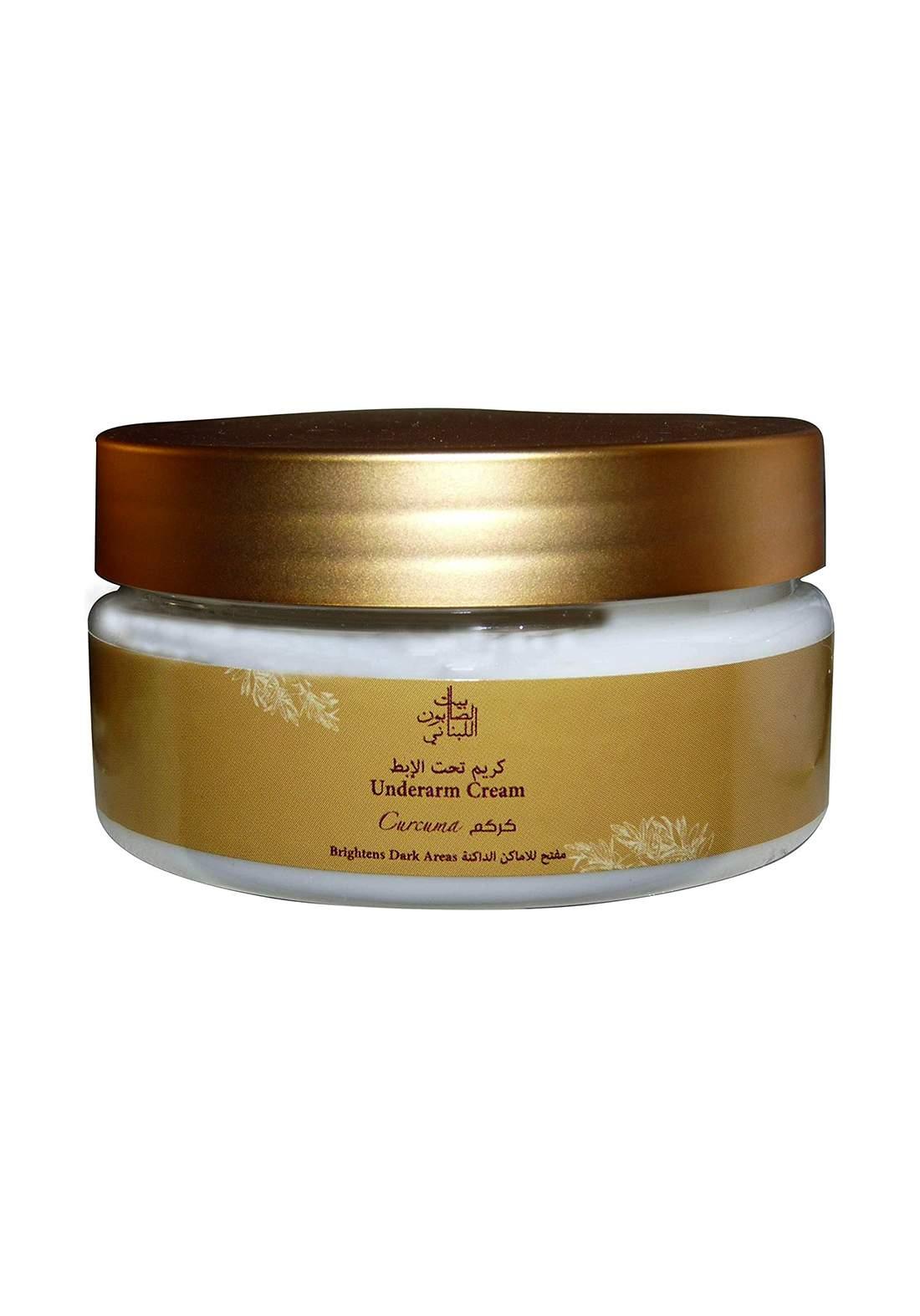 Bayt Alsaboun Alloubnani-317490 Underarn Cream Curcuma 80g كريم التبيض