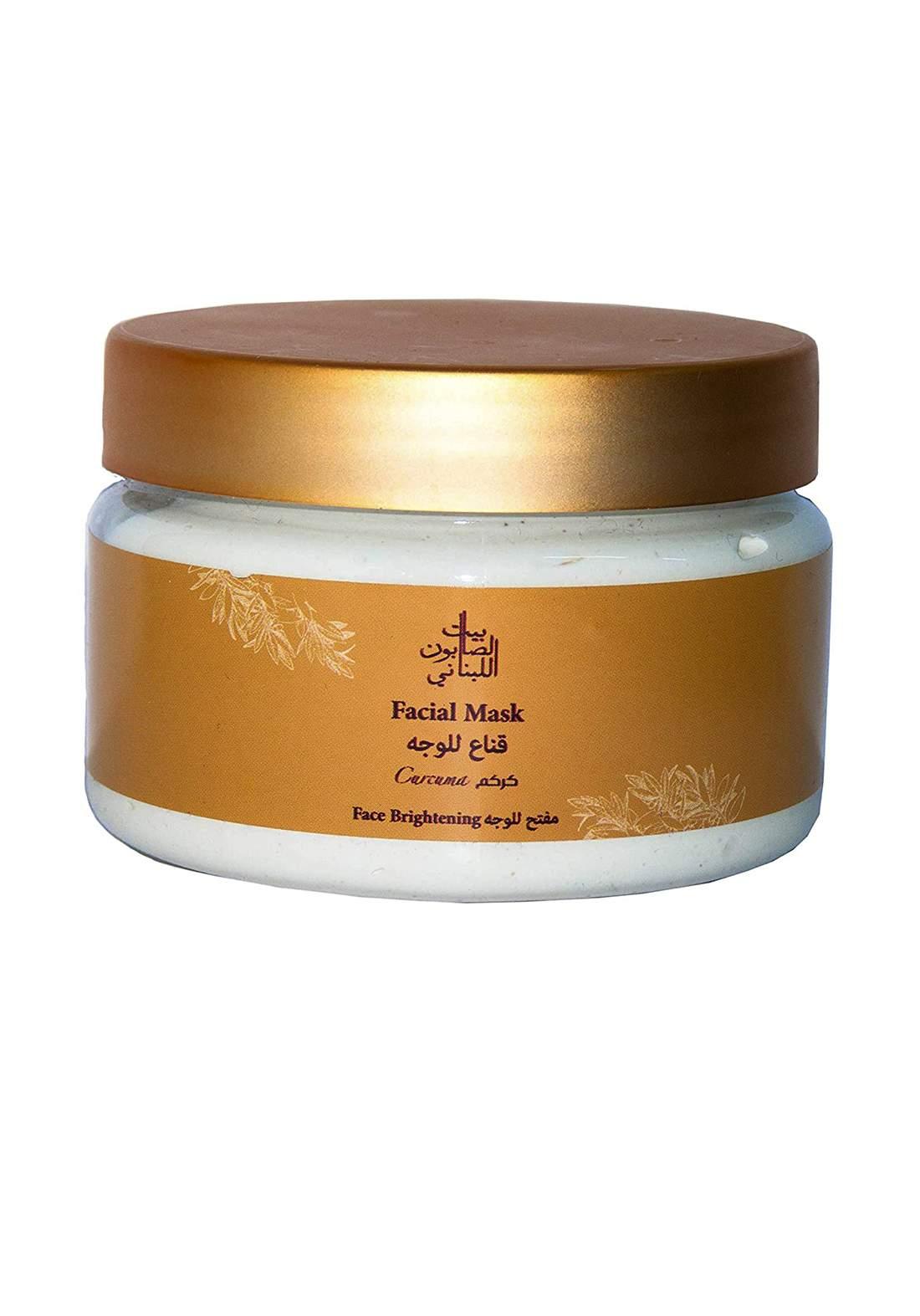 Bayt Alsaboun Alloubnani-317479 Facial Mask Curcuma 300g ماسك للبشرة
