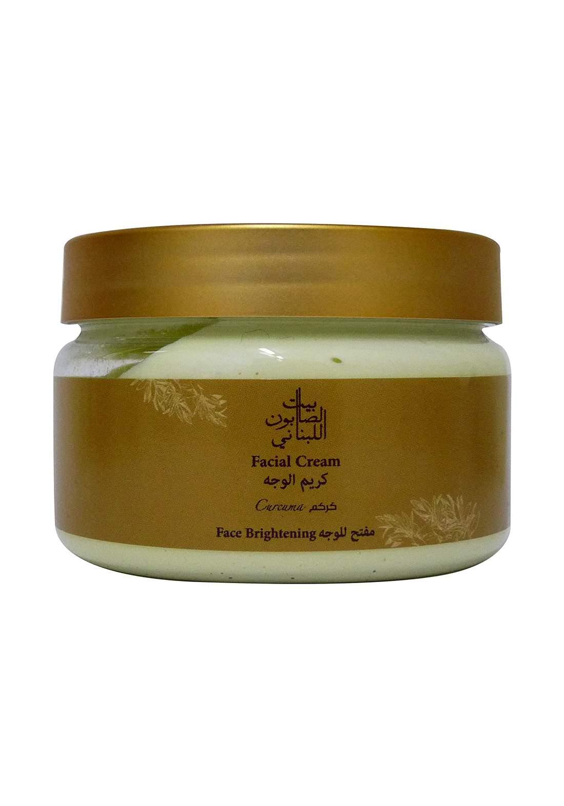 Bayt Alsaboun Alloubnani-317497 Facial Cream Curcuma 150g كريم