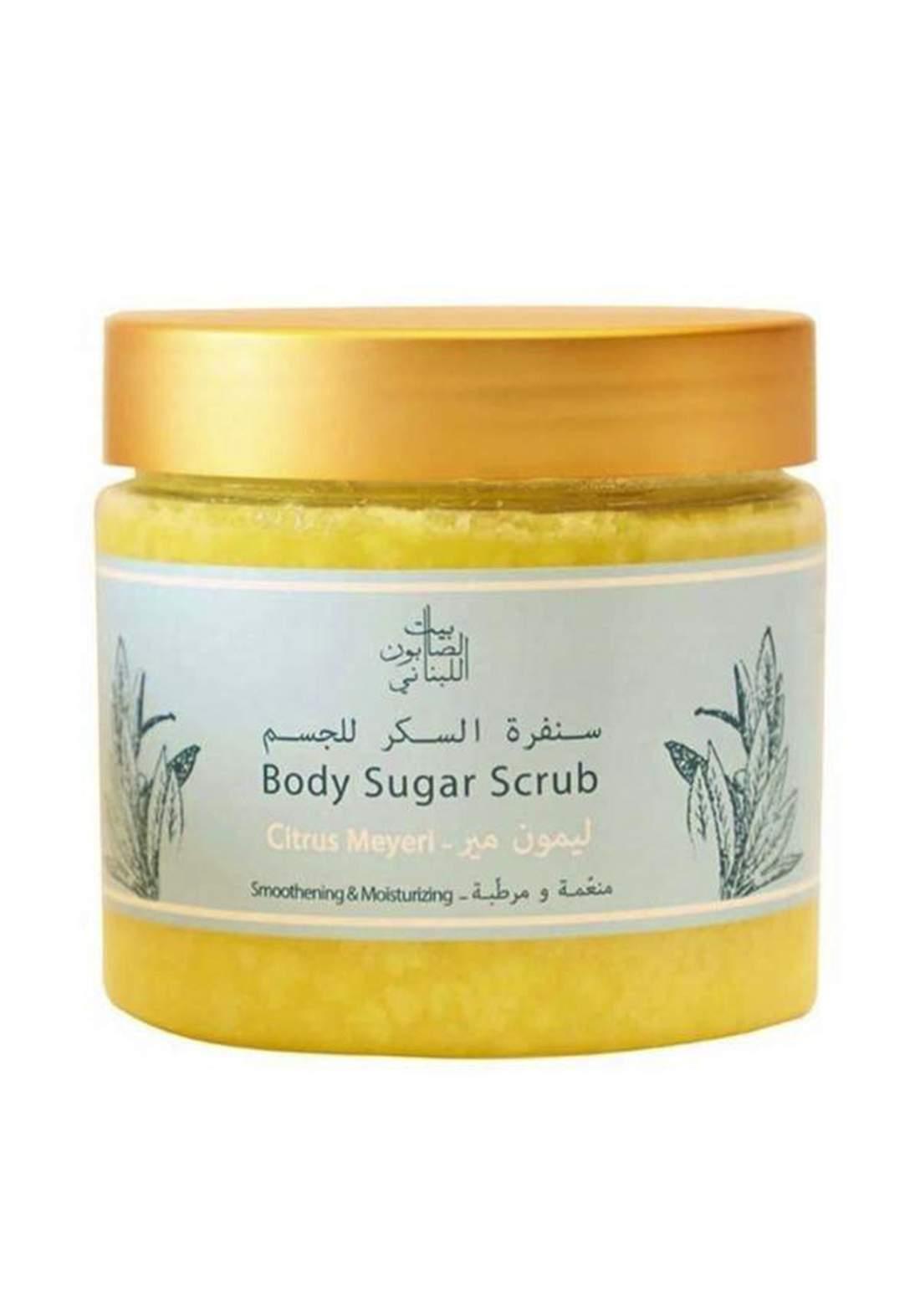 Bayt Alsaboun Alloubnani-317477 Body Sugar Scrub Citrus Meyeri 500g سنفرة للجسم