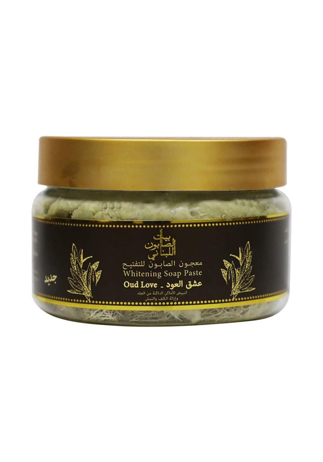 Bayt Alsaboun Alloubnani-317461 Whitining Soap Paste Oud Love 300g كريم