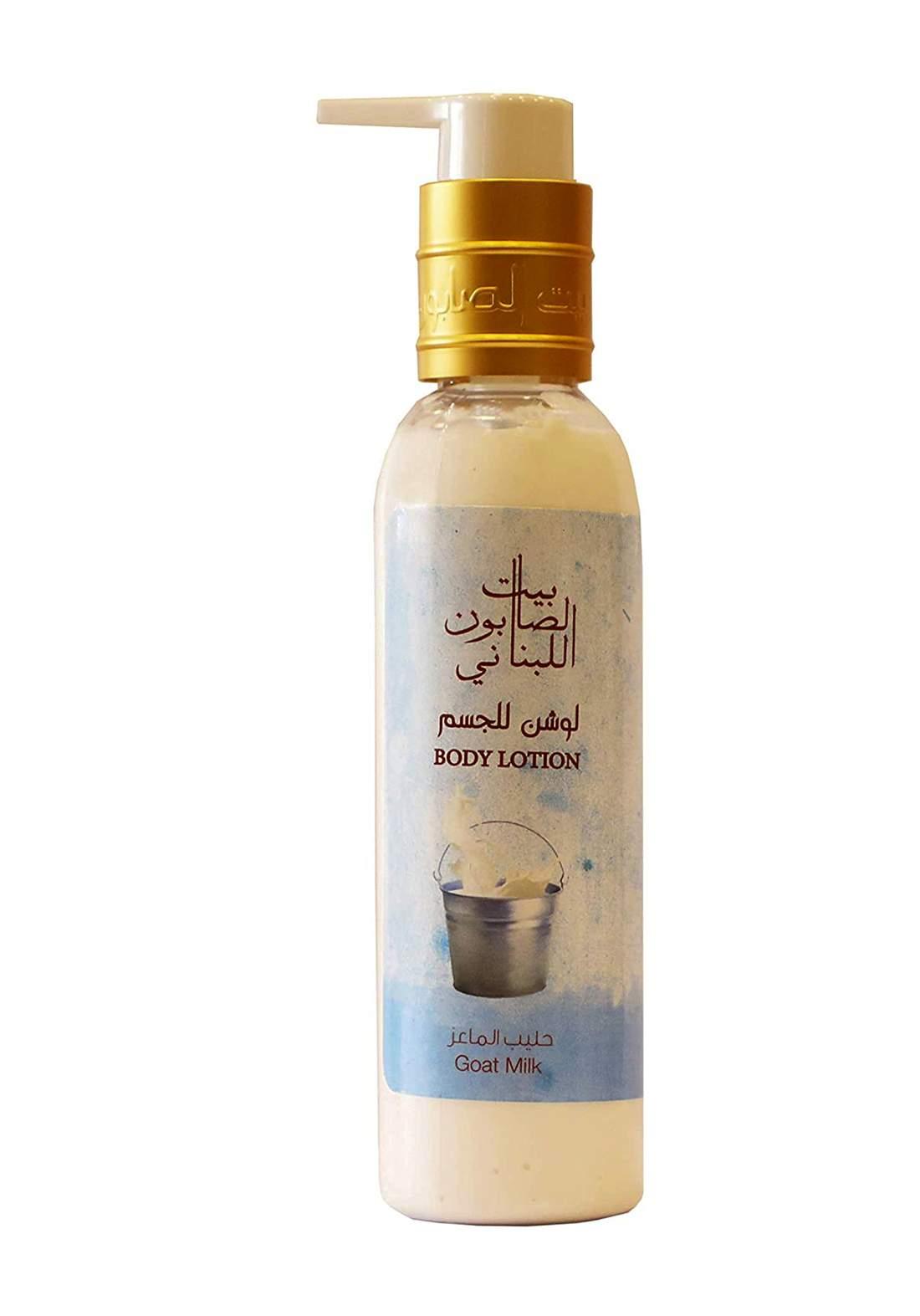 Bayt Alsaboun Alloubnani-317487 Body Lotion Goat Milk 150 Ml لوشن للجسم