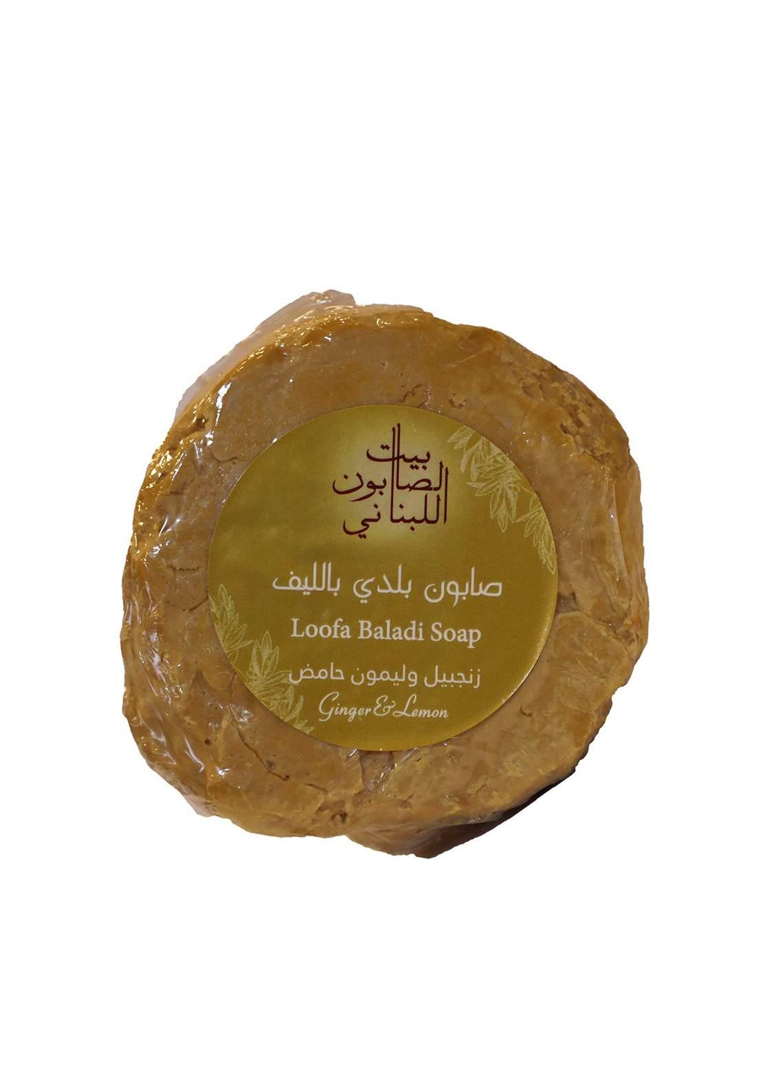 Bayt Alsaboun Alloubnani-317467 Loofa Baladi Soap Ginger&Lemon 300g صابون