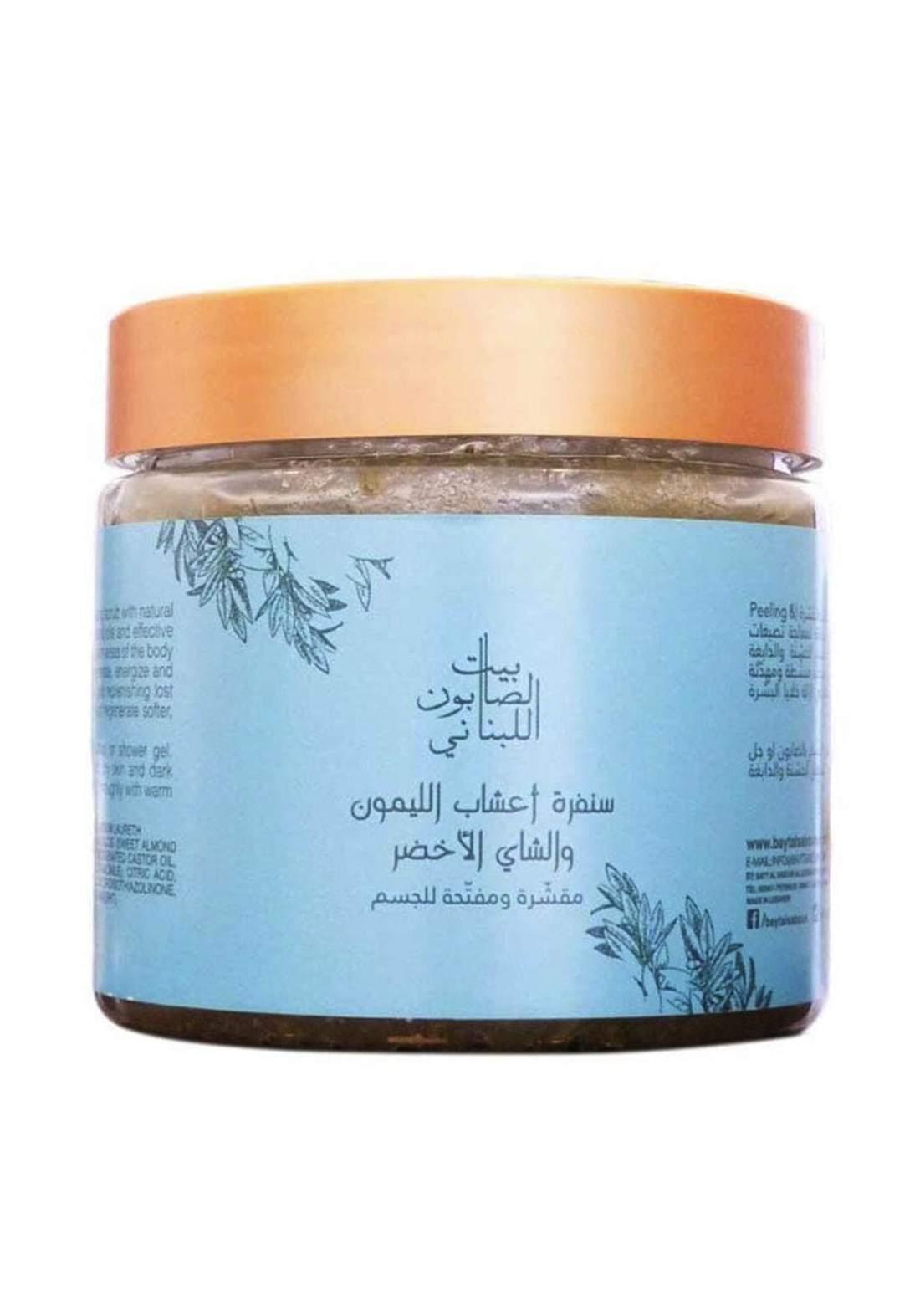 Bayt Alsaboun Alloubnani-320718 Body Sugar Scrub Lemongrass&Green Tea 500g مقشر