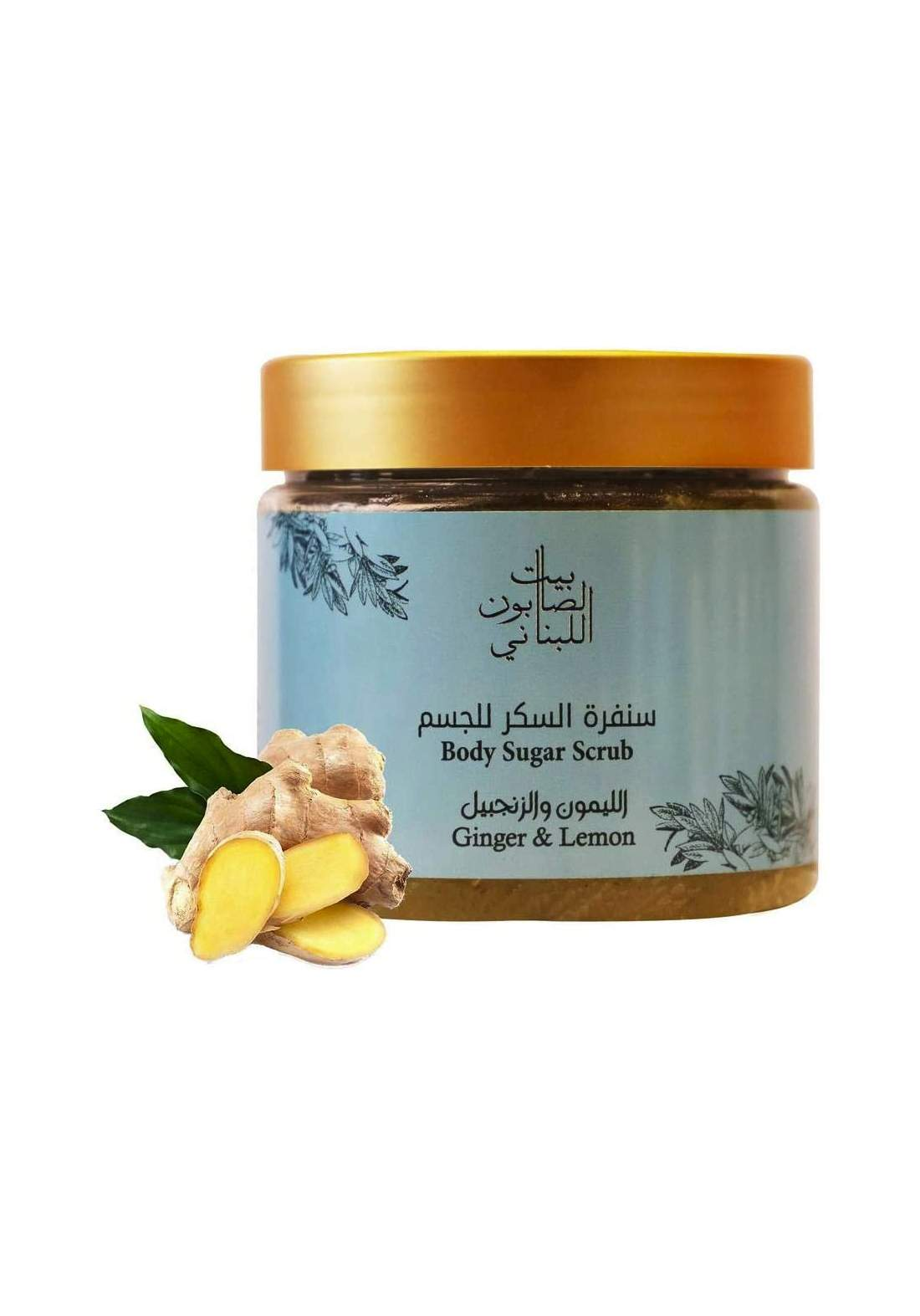 Bayt Alsaboun Alloubnani-317446 Body Sugar Scrub Ginger&Lemon 500g سنفرة