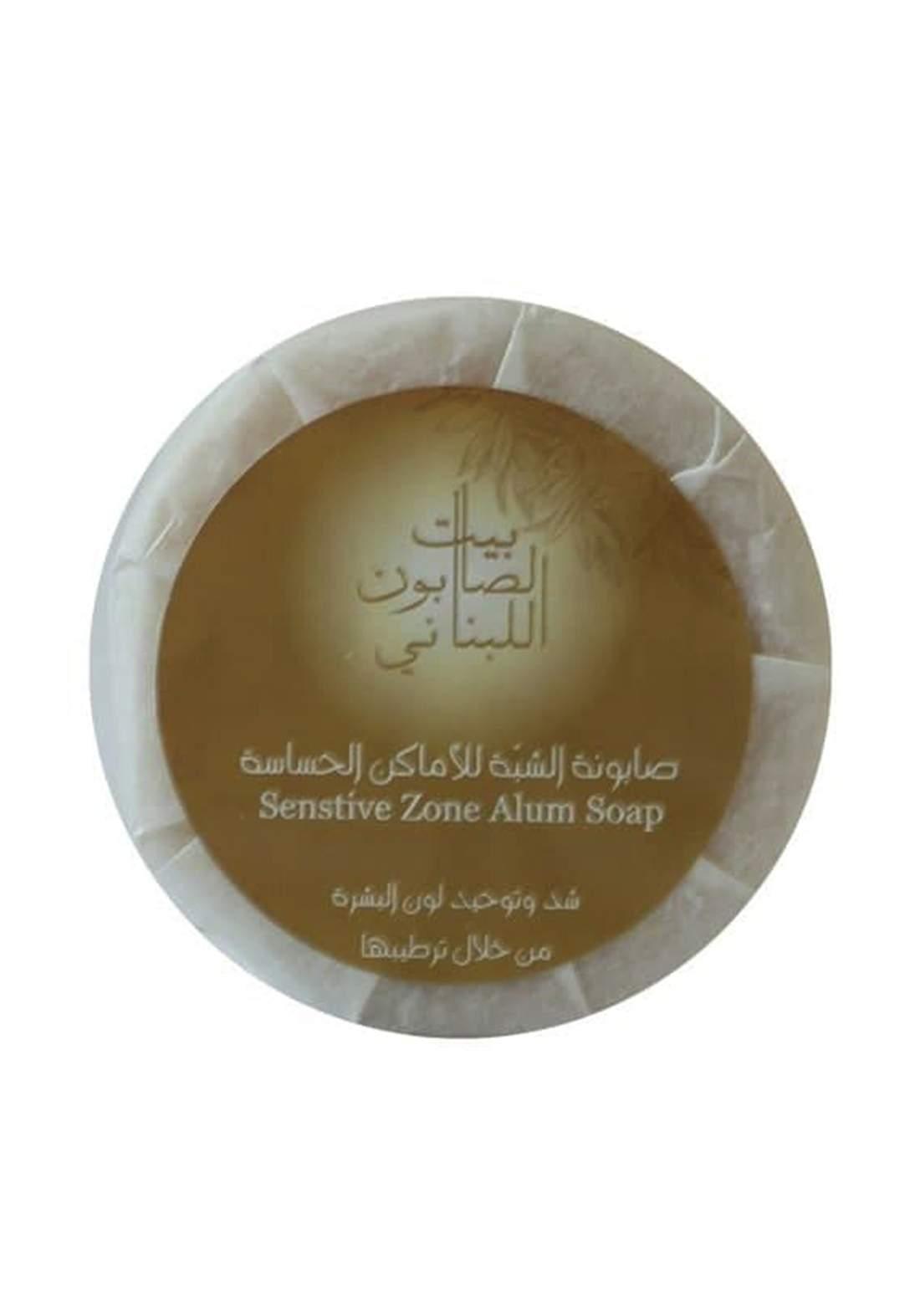 Bayt Alsaboun Alloubnani-317458 Senstive Zone Alum Soap 3*50g صابون