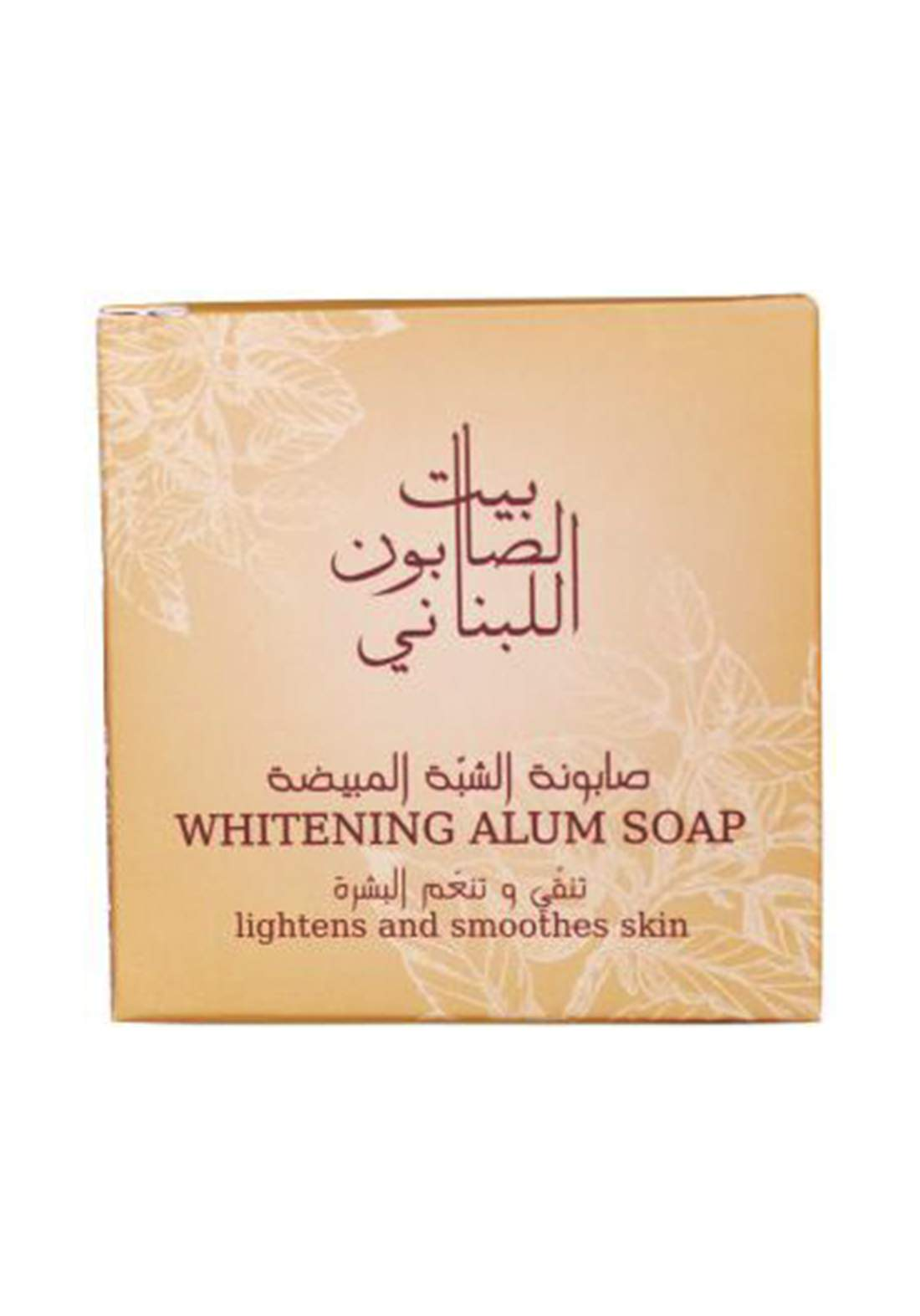 Bayt Alsaboun Alloubnani-317454 Whitening Alum Soap 120g صابونة