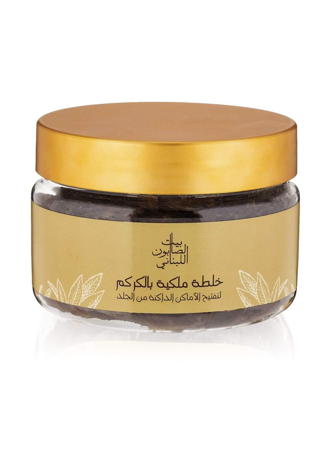 Bayt Alsaboun Alloubnani-317447 Curcum  Royal Formula 300g كريم