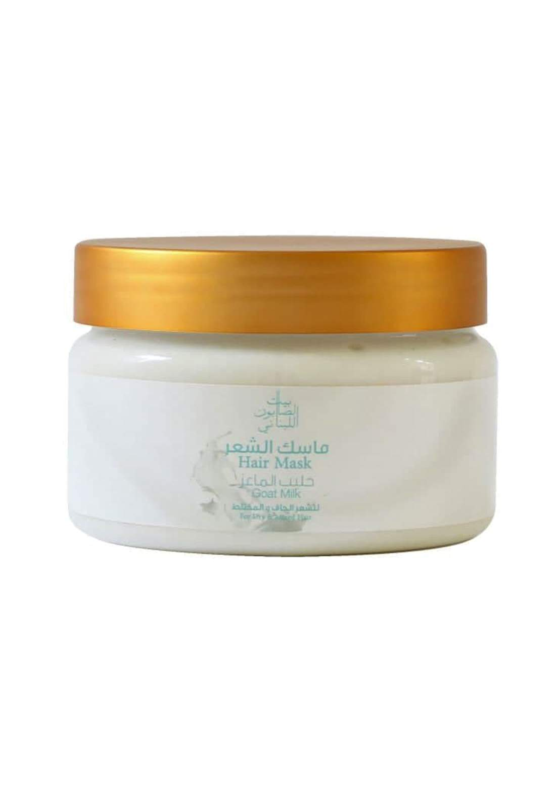 Bayt Alsaboun Alloubnani-317481 Hair Mask Goat Milk 300g ماسك للشعر