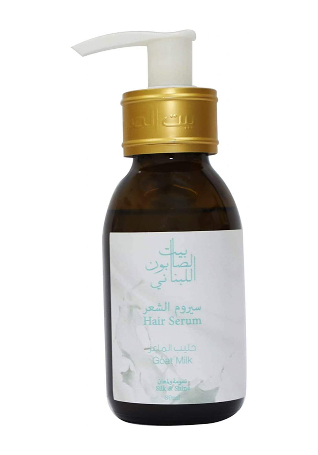 Bayt Alsaboun Alloubnani-317486 hair serum goat milk 80ml سيروم