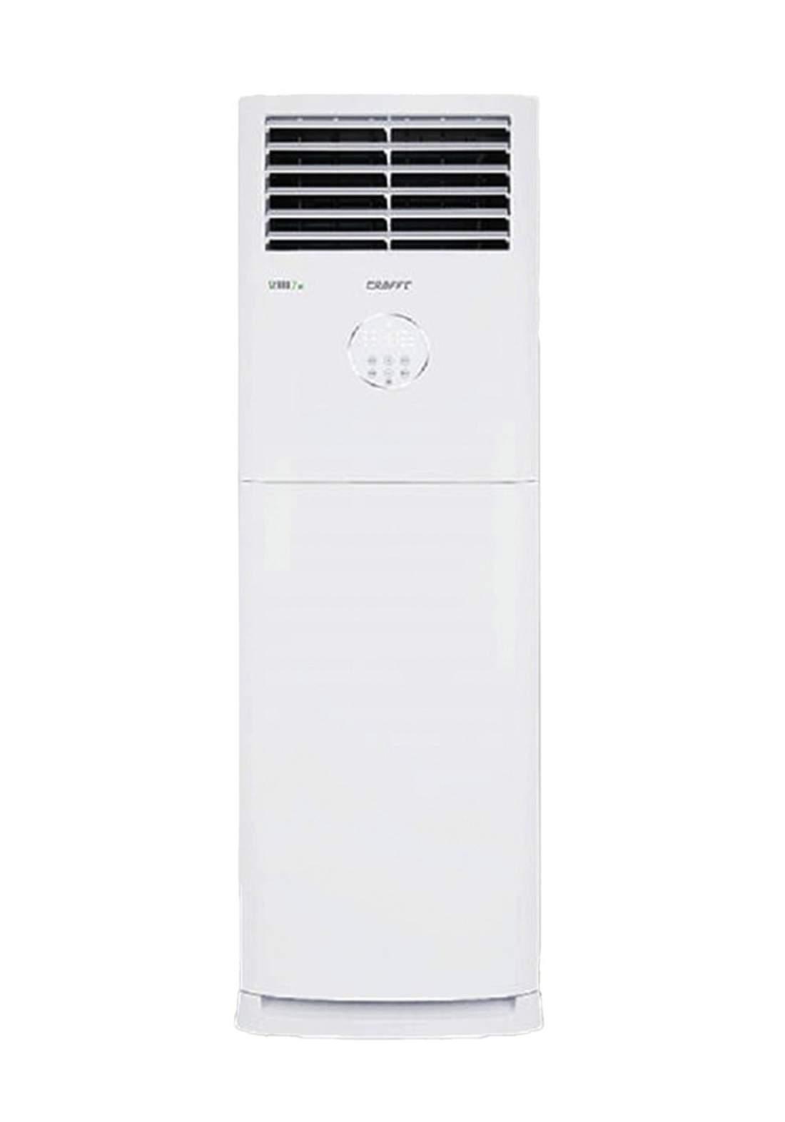 سبلت عامودي 4 طن حار بارد سيرا2 غاز  Crafft R410