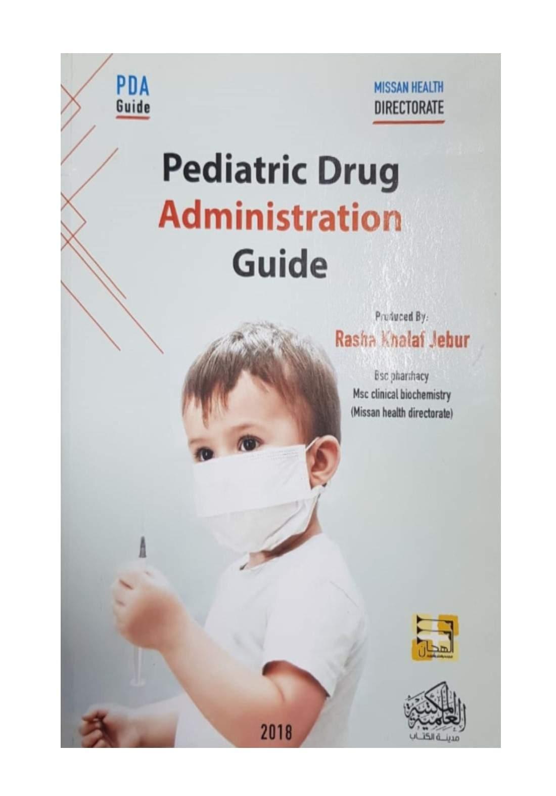 الكتاب الطبي
