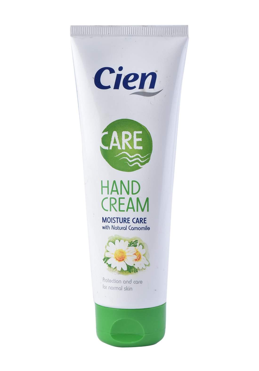 Cien Care Hand Cream Moisturizer Chamomile 125ml  كريم لليدين