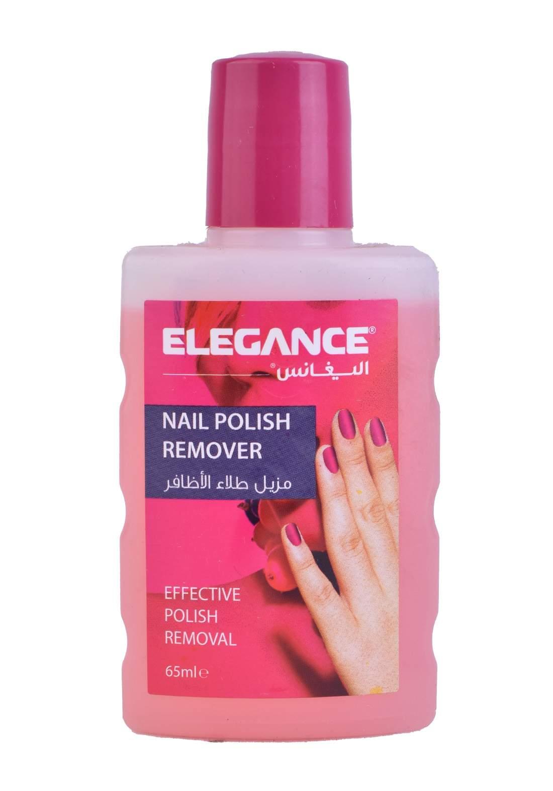Elegance Nail Polish Remover 65ml مزيل طلاء الاظافر