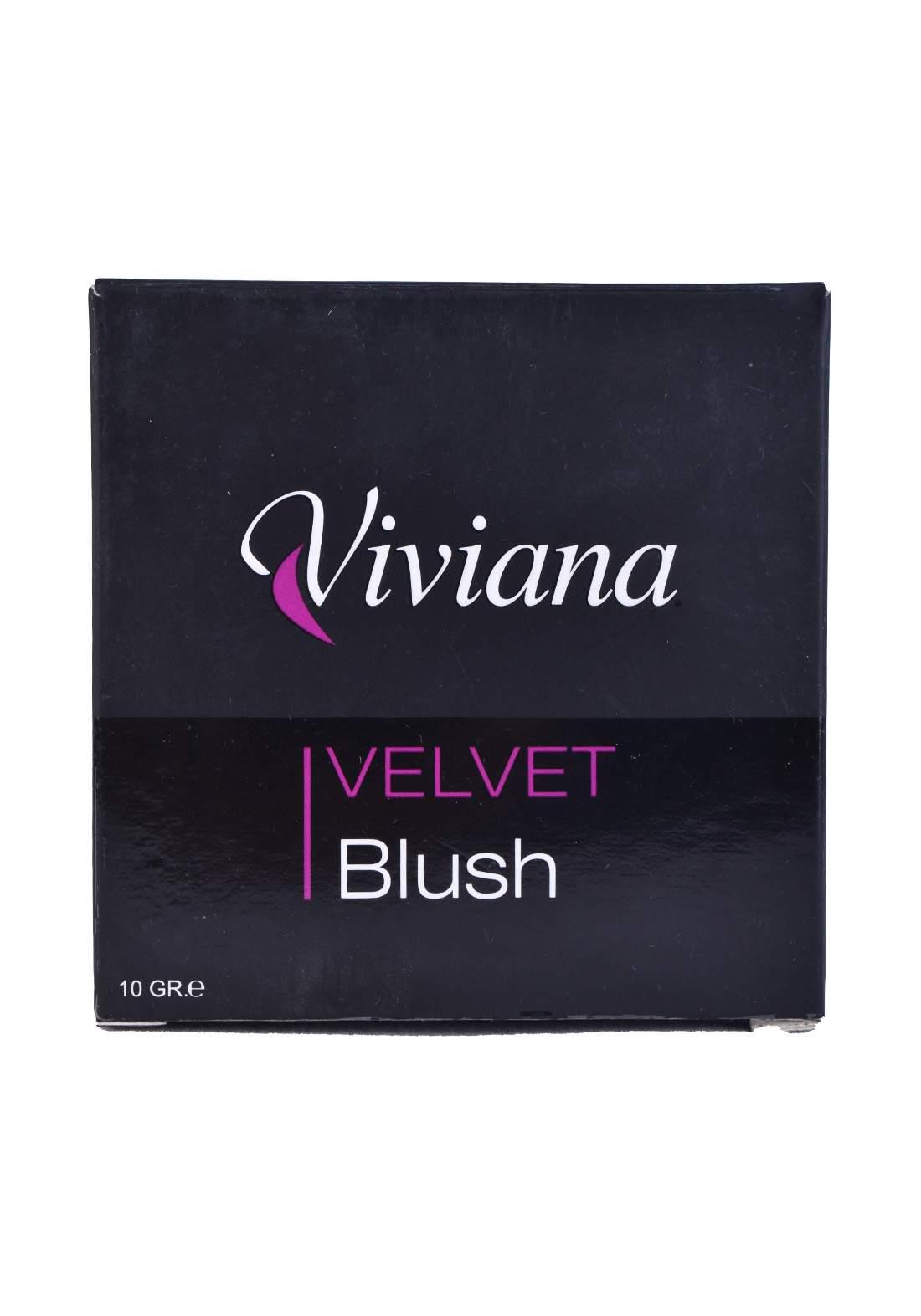 Viviana Velvet Blush No.5 10g احمر خدود