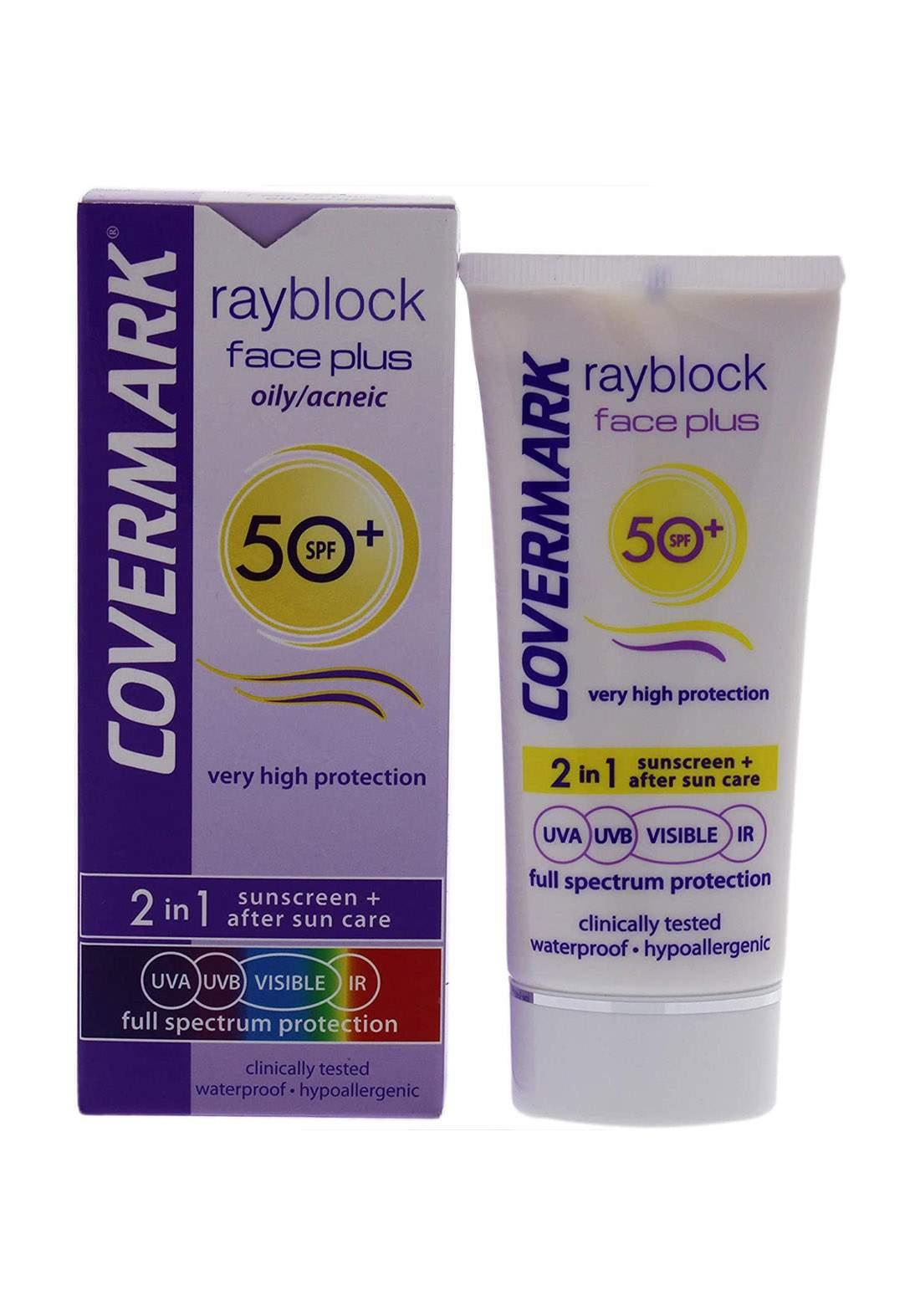 CoverMark Sunscreen Cream Oily Skin 50ml كريم واقي شمس