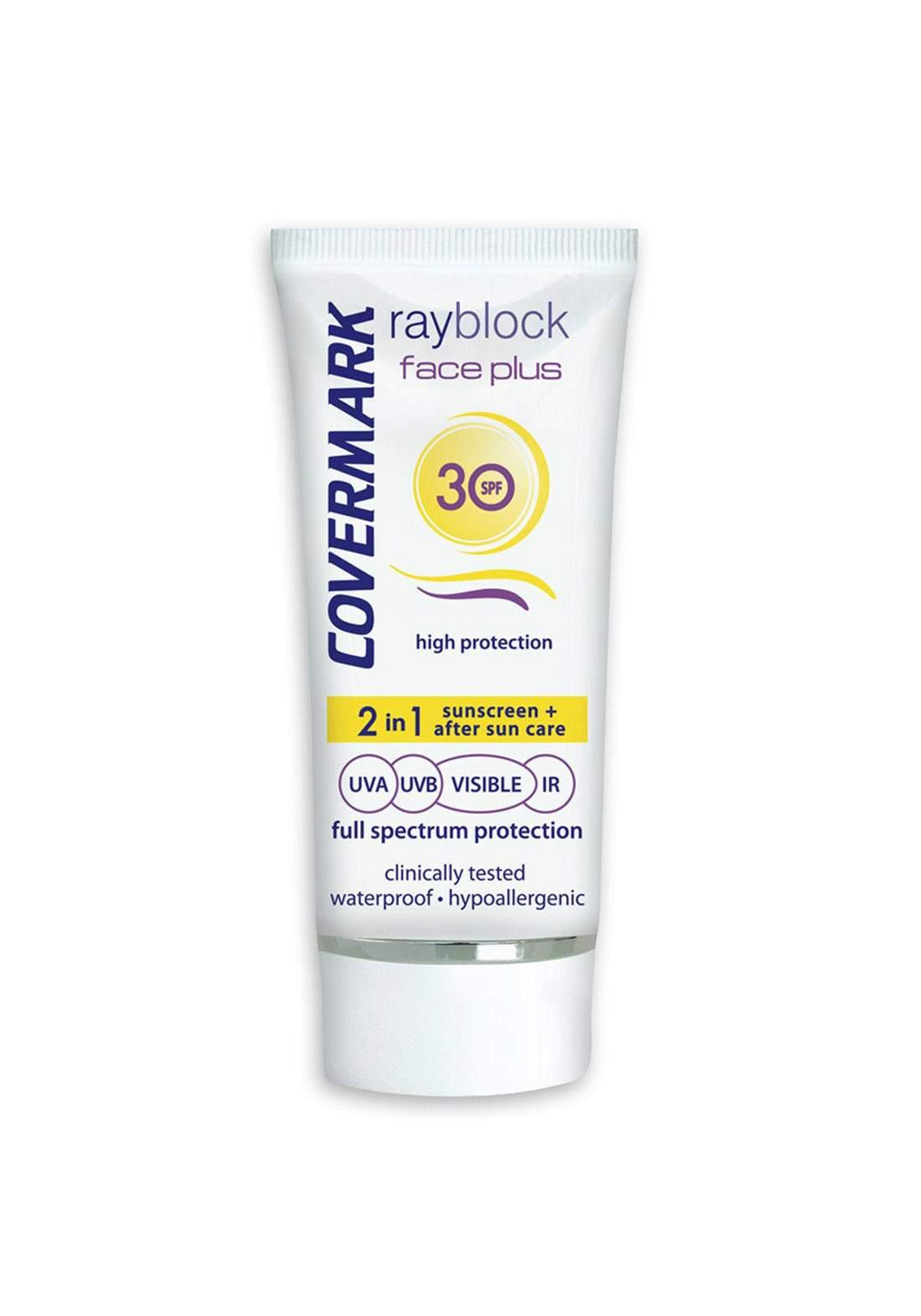 CoverMark Sunscreen Cream Dry&Sensitive  Skin 50ml كريم واقي شمس
