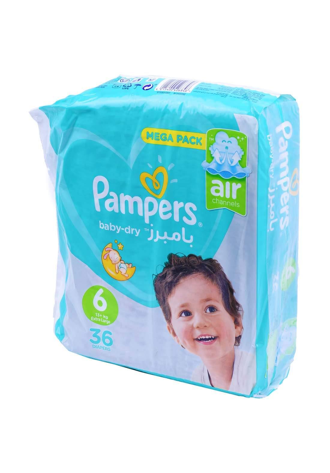 Pampers +13 Kg 36 Pcs حفاضات  بامبرز للاطفال عادي رقم 6