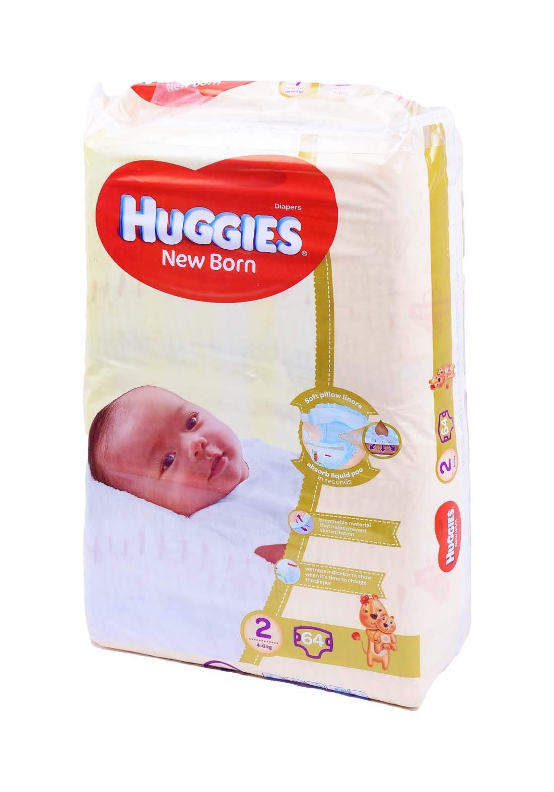 Huggies 2-6 Kg 64 Pcs حفاضات هجيز للاطفال حديثي الولادة عادي رقم 2