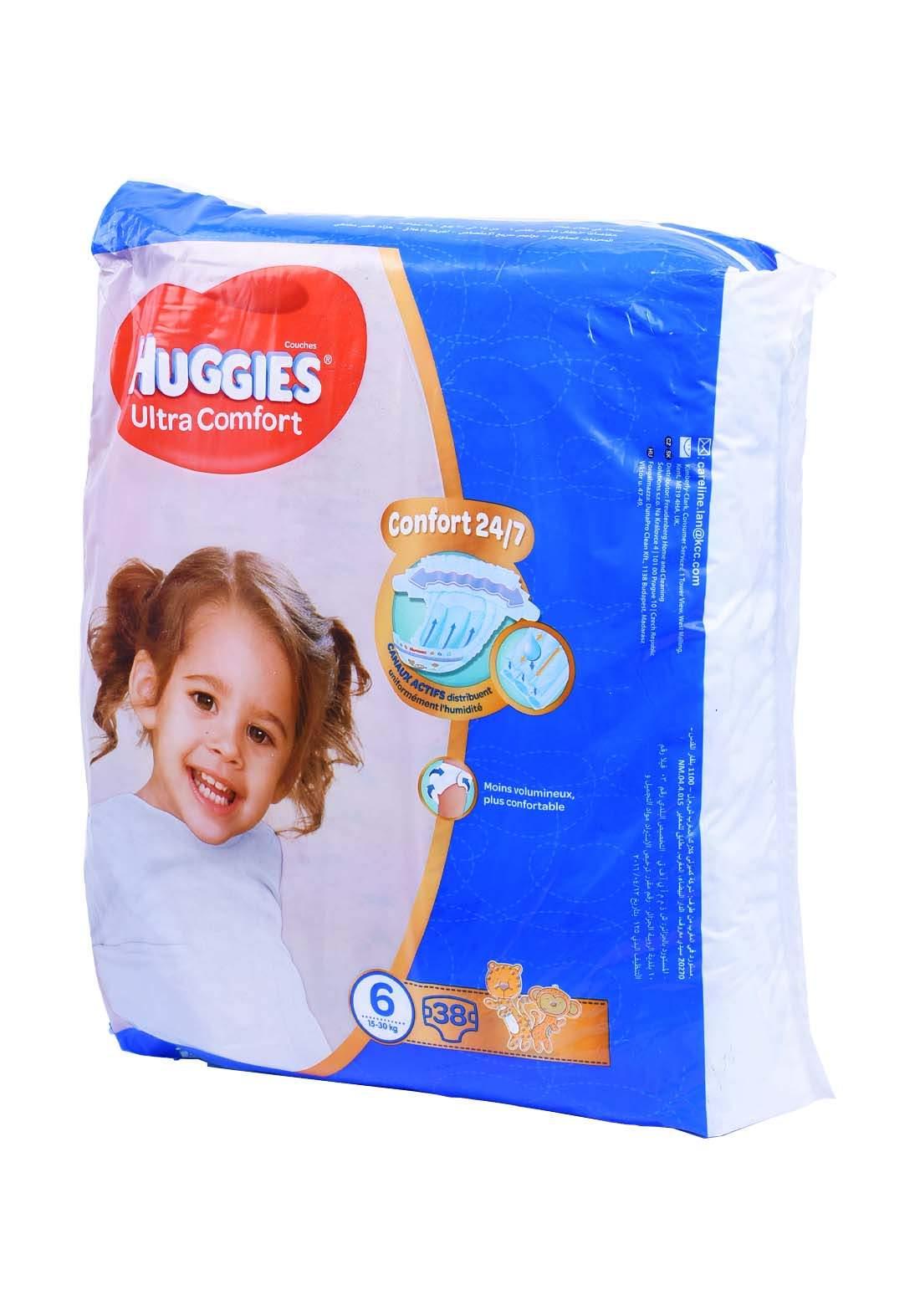 Huggies 15-30 Kg 38 Pcs حفاضات هجيز للاطفال عادي رقم 6