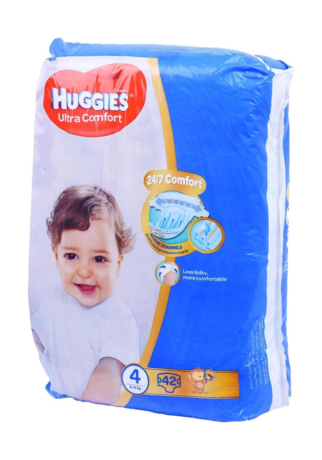 Huggies 8-14 Kg 42 Pcs حفاضات هجيز للاطفال عادي رقم 4