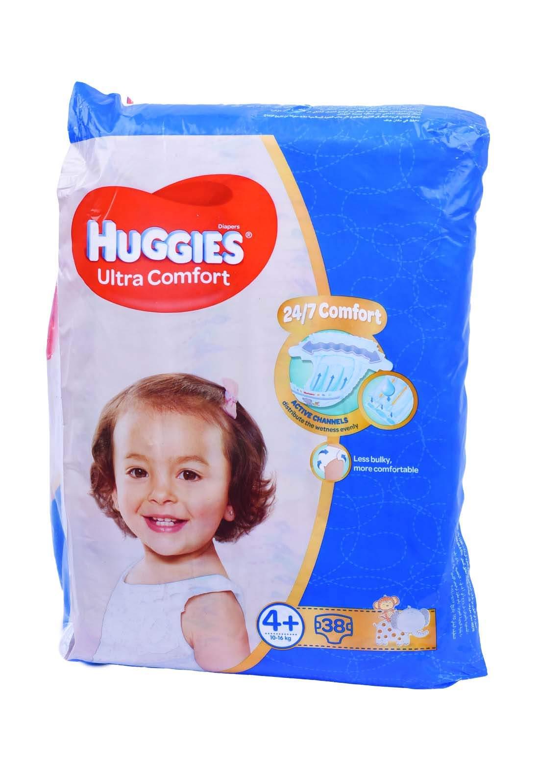 Huggies 10-16 Kg 38 Pcs حفاضات هجيز للاطفال عادي رقم +4