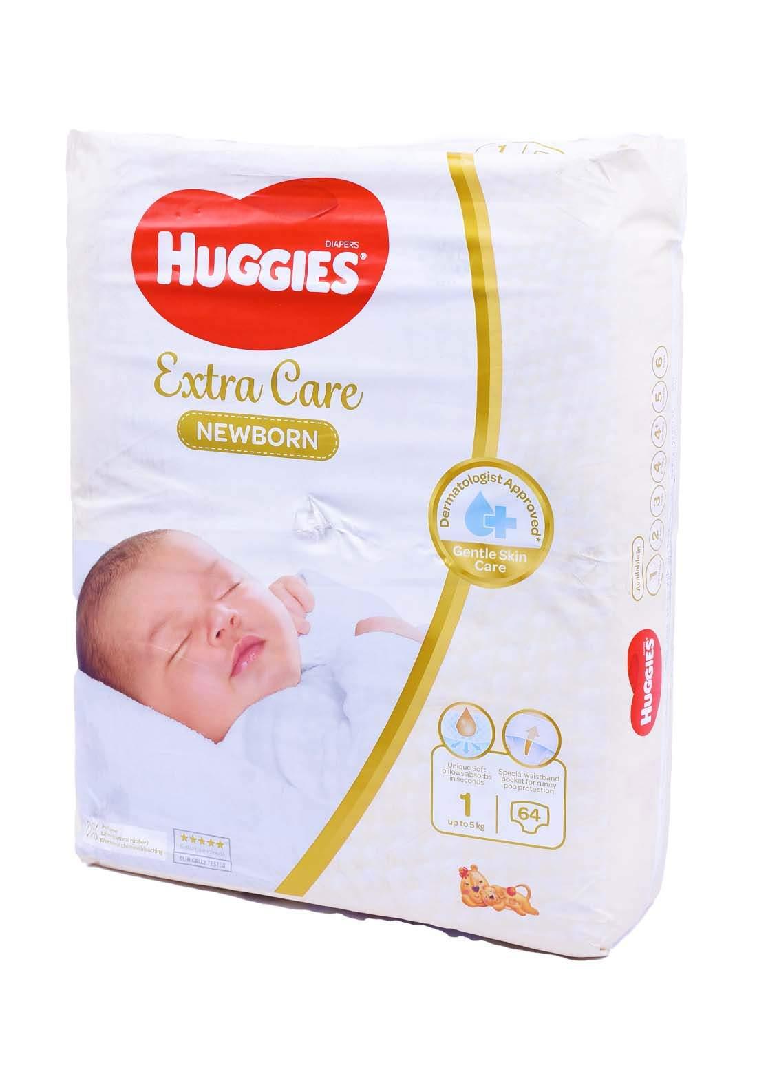 Huggies 5 Kg 64 Pcs حفاضات هجيز للاطفال عادي رقم 1