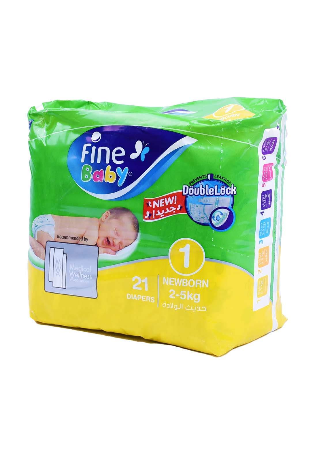 Fine Baby 2-5 Kg 21Pcs حفاضات فاين بيبي للاطفال عادي رقم 1