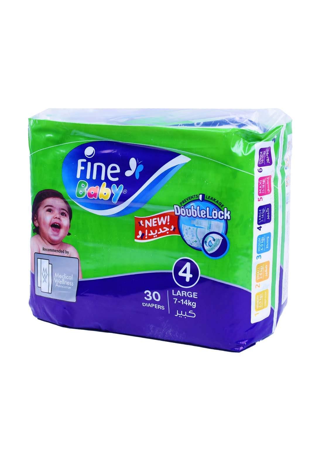 Fine Baby 7-14 Kg 30 Pcs حفاضات فاين بيبي للاطفال عادي رقم 4