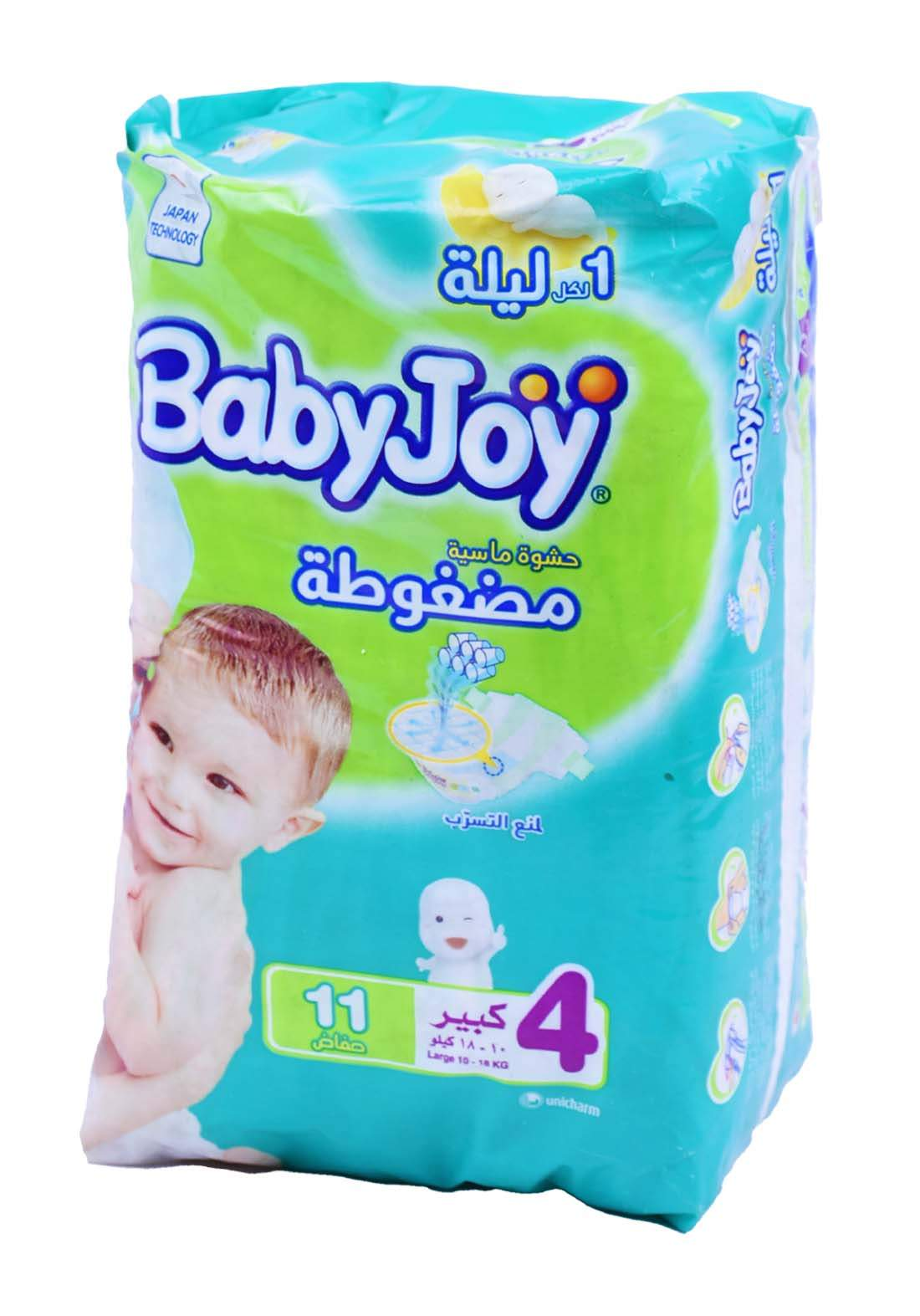 BabyJoy 10-18 Kg 11 Pcs حفاضات بيبي جوي للاطفال عادي رقم 4