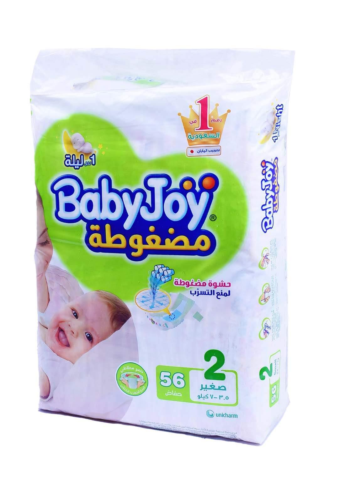 BabyJoy Junior 3.5-7 Kg 56 Pcs حفاضات بيبي جوي للاطفال عادي رقم 2