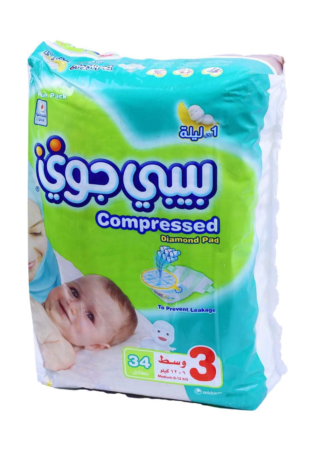 BabyJoy 6-12 Kg 34 Pcs حفاضات بيبي جوي للاطفال عادي رقم 3