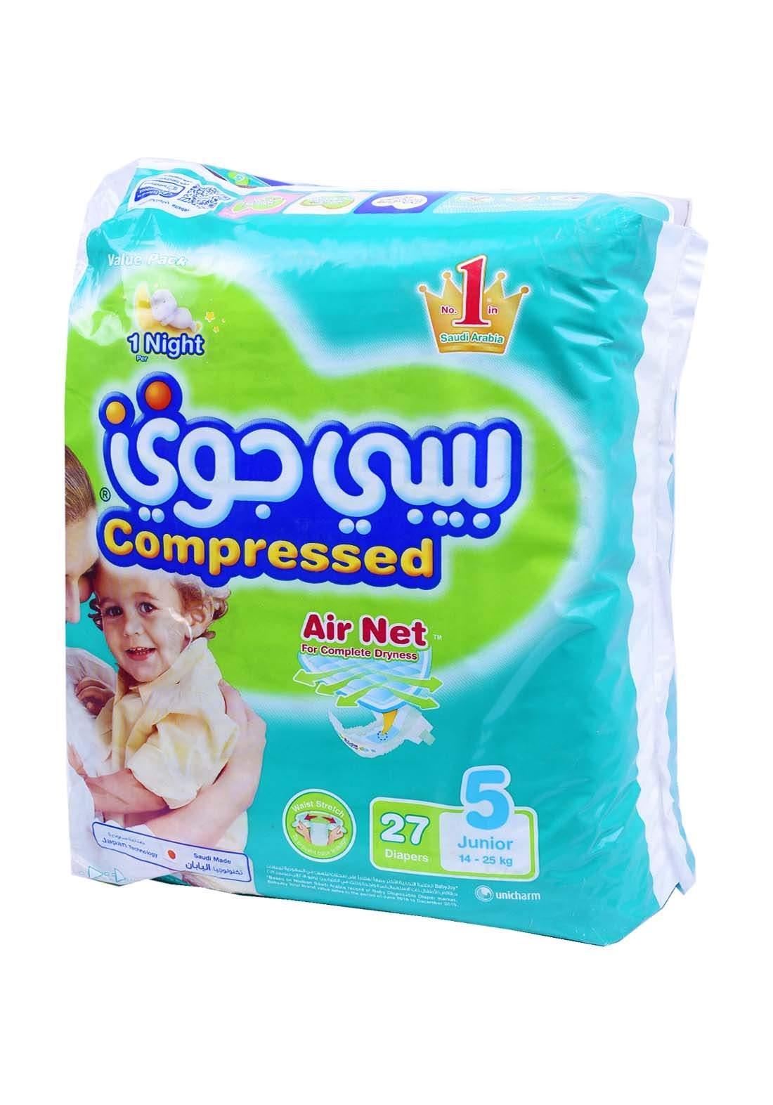 BabyJoy 6-25 Kg 27 Pcs حفاضات بيبي جوي للاطفال عادي رقم 5