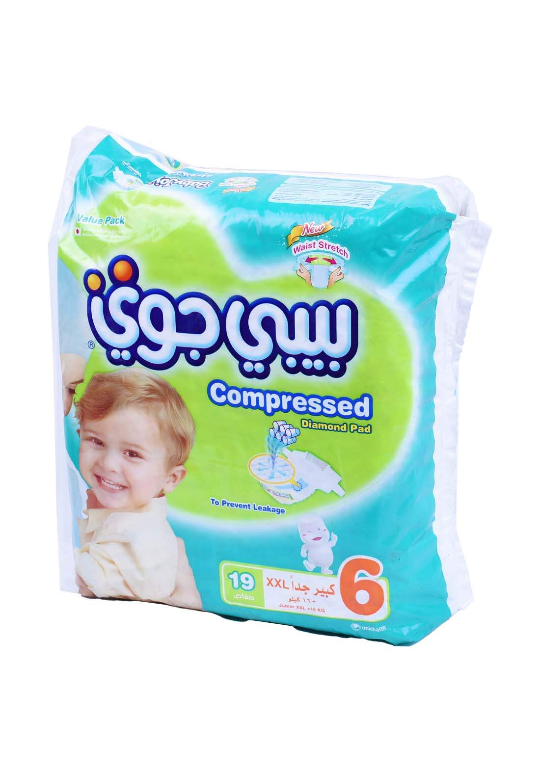 Baby Joy +16 Kg 19 Pcs حفاضات بيبي جوي للاطفال عادي رقم 6