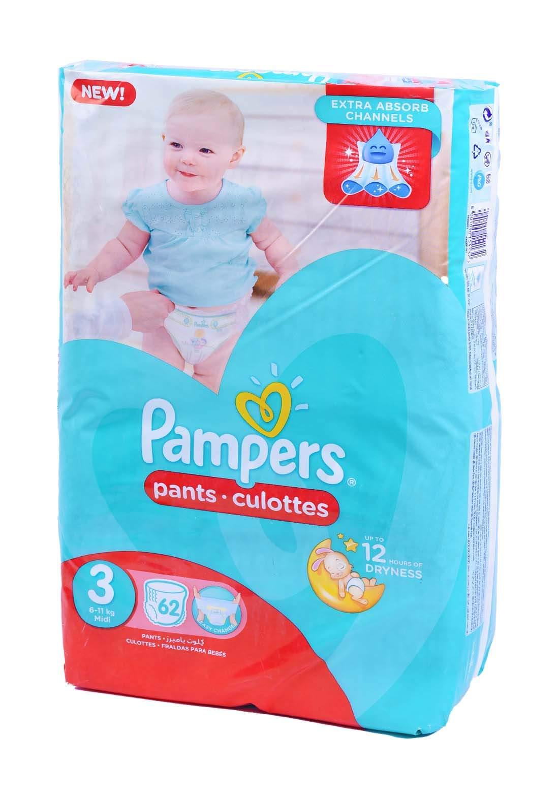Pampers 6-11 Kg 62 Pcs حفاضات  بامبرز للاطفال كِلوت رقم 3