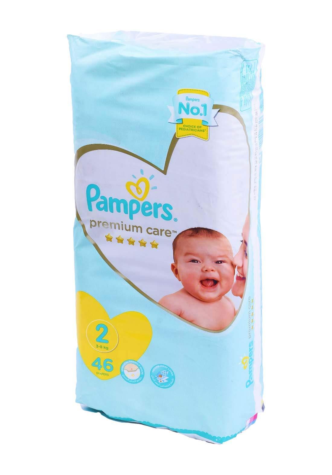 Pampers 3-8 Kg 46 Pcs حفاضات  بامبرز للاطفال عادي رقم 2