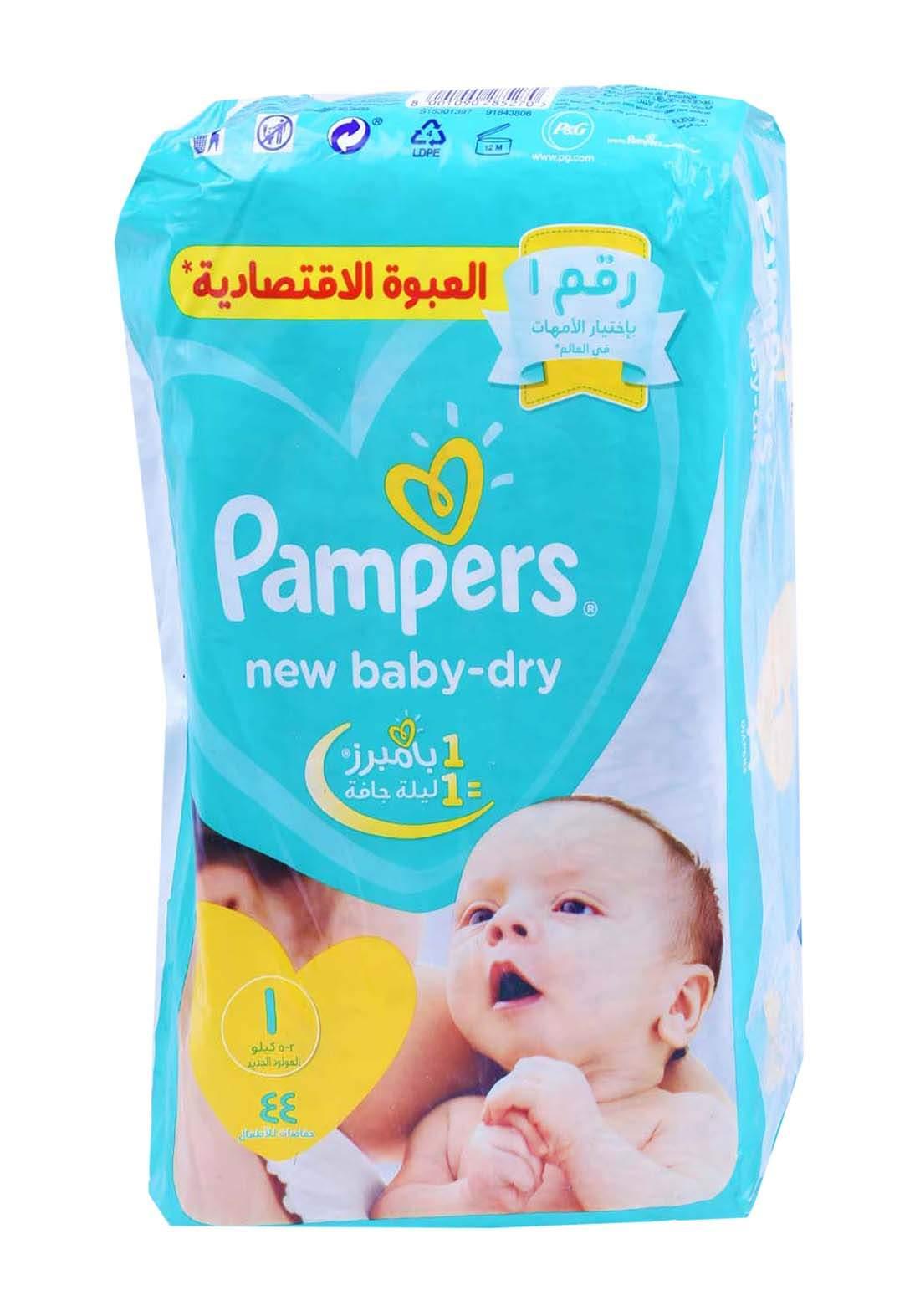 Pampers 2-5 Kg 44 Pcs حفاضات  بامبرز للاطفال عادي رقم 1