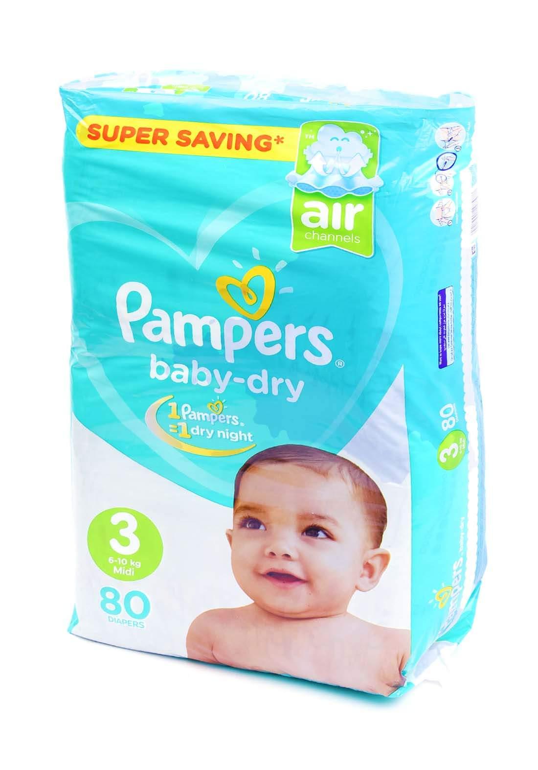 Pampers 6-10 Kg 80 Pcs حفاضات  بامبرز للاطفال عادي رقم 3
