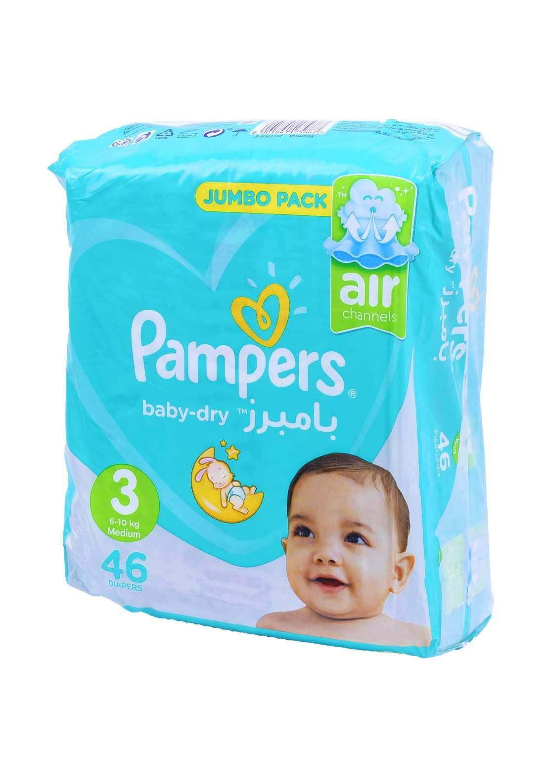 Pampers 6-10 Kg 46 Pcs حفاضات  بامبرز للاطفال عادي رقم 3