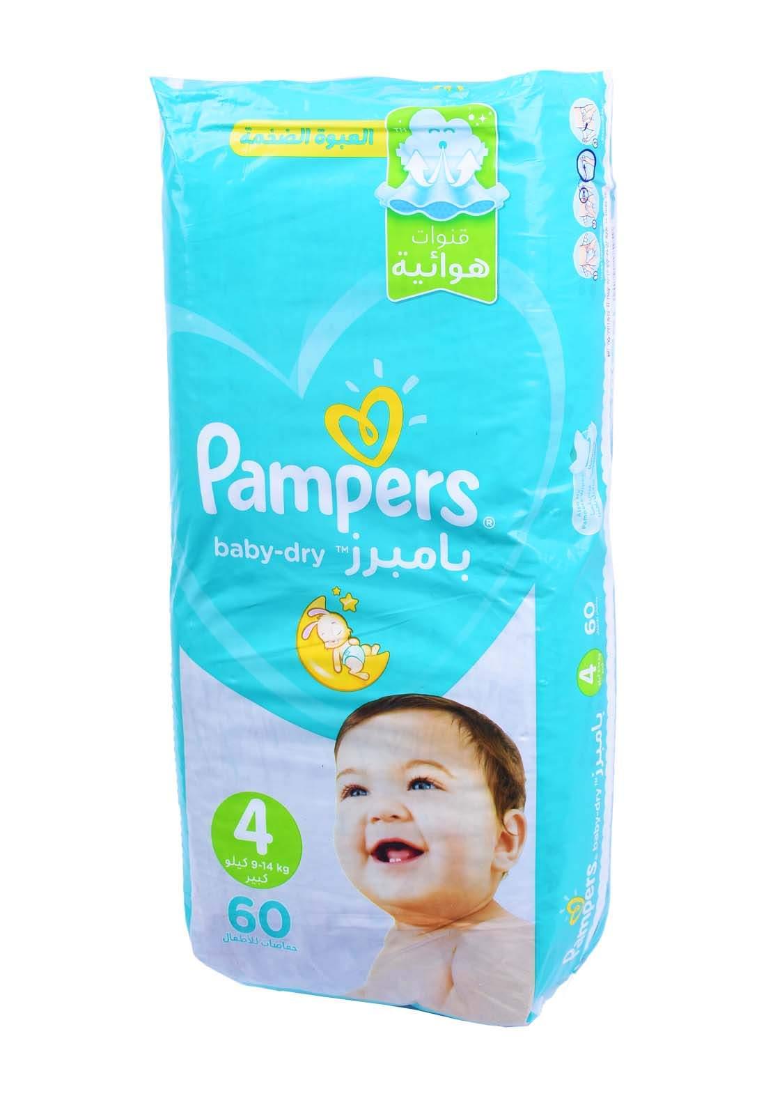 Pampers 9-14 Kg 60 Pcs حفاضات  بامبرز للاطفال عادي رقم 4
