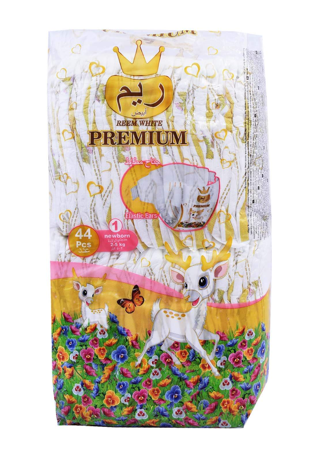 Reem White 2-5 kg 44 Pcs حفاضات ريم  للاطفال رقم 1 عادي