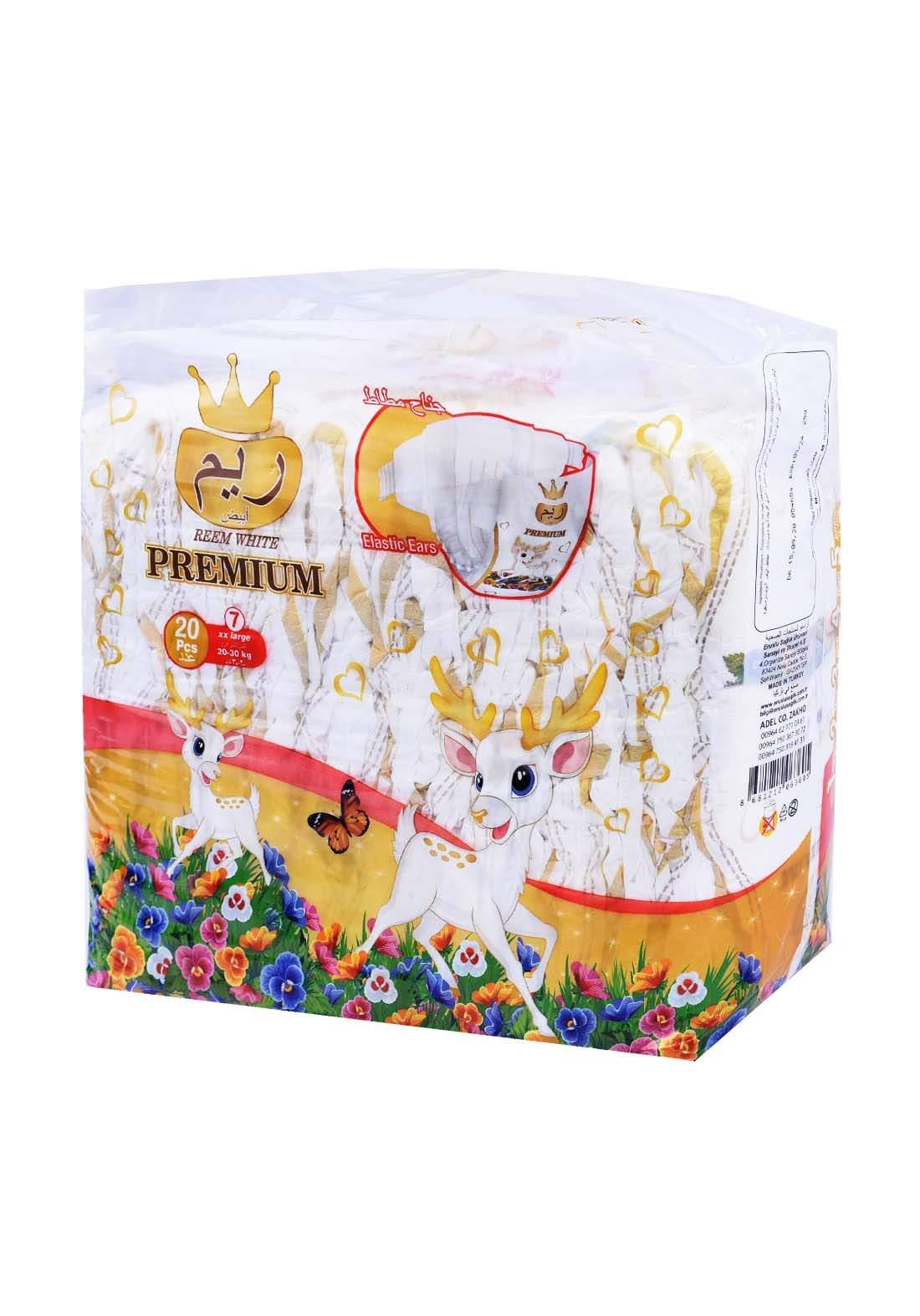 Reem White 20-30 kg 20 Pcs حفاضات ريم  للاطفال رقم 7 عادي