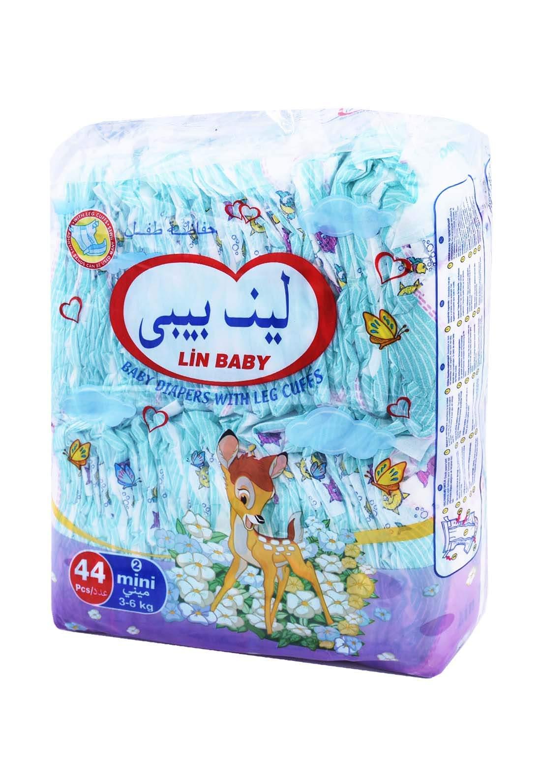 Lin Baby 3-6 kg 44 Pcs حفاضات لين  للاطفال رقم 2 عادي
