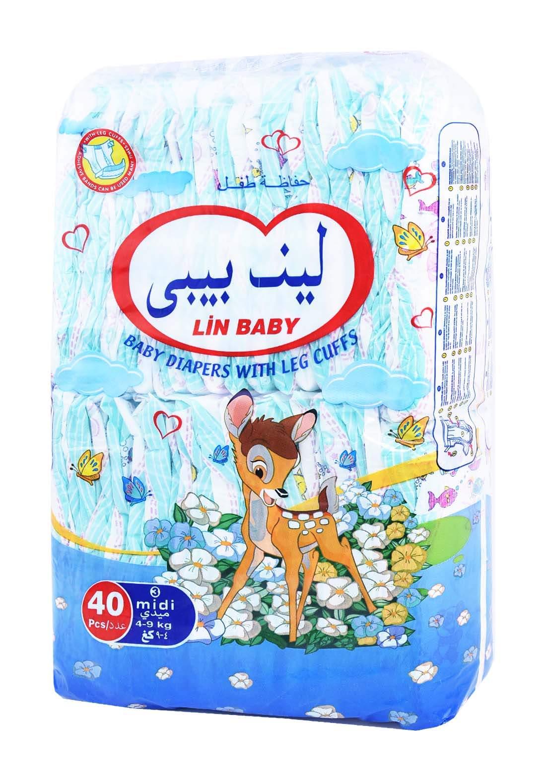 Lin Baby 4-9 kg 40 Pcs حفاضات لين  للاطفال رقم 3 عادي
