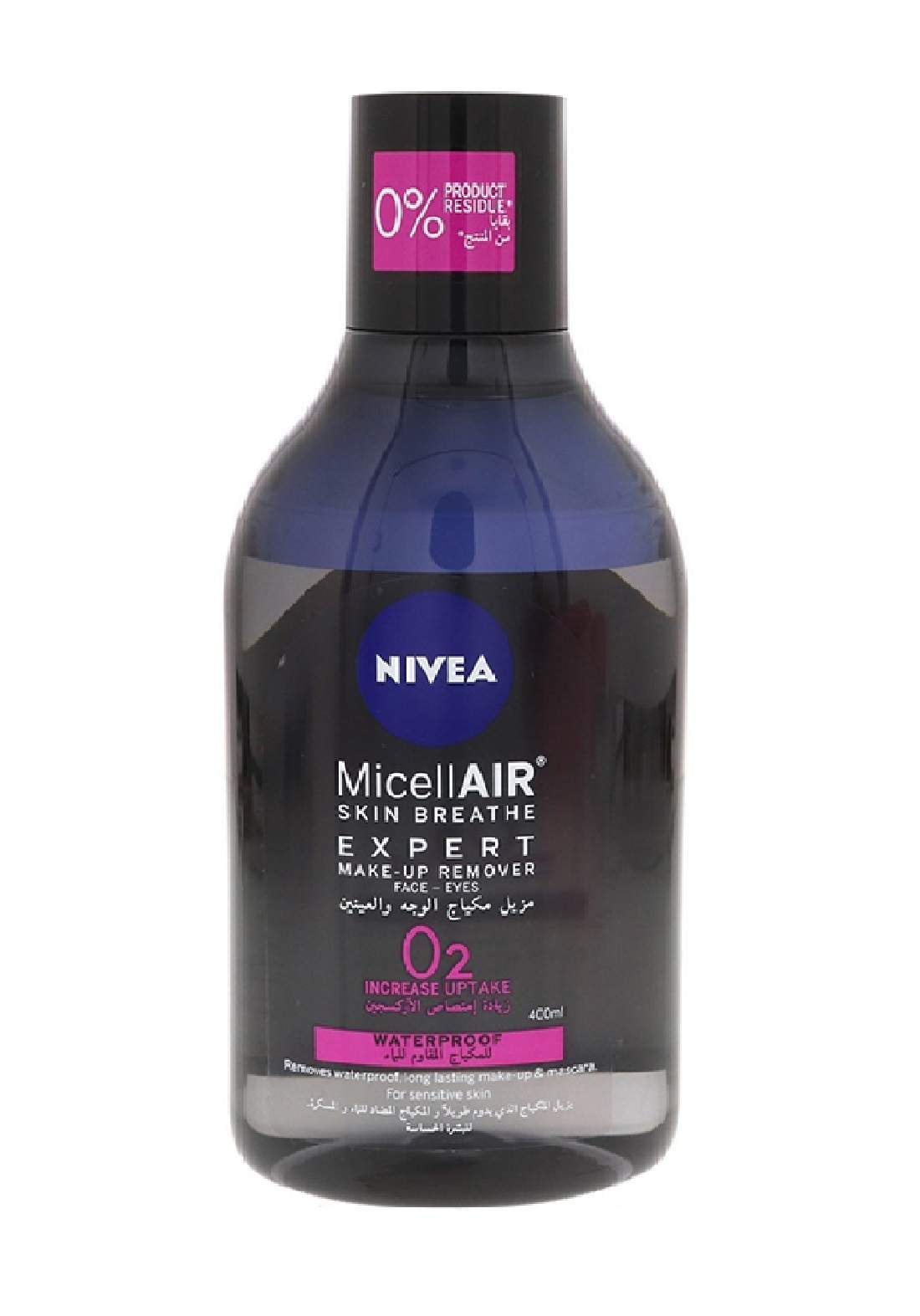 Nivea Micellair Skin Breath Makeup Remover Rose Water In Oil  400ml مزيل مكياج