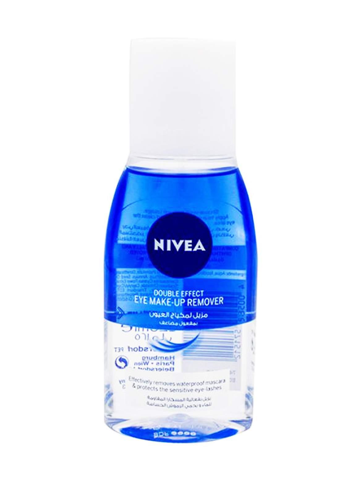Nivea Double Effect Eye Makeup Remover 125ml مزيل مكياج