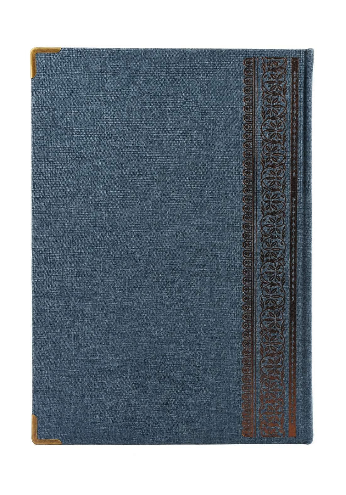 Tarsi (1438-2007 ) 160 Sheets Drawing Book دفتر رسم تارسي 160ورقة